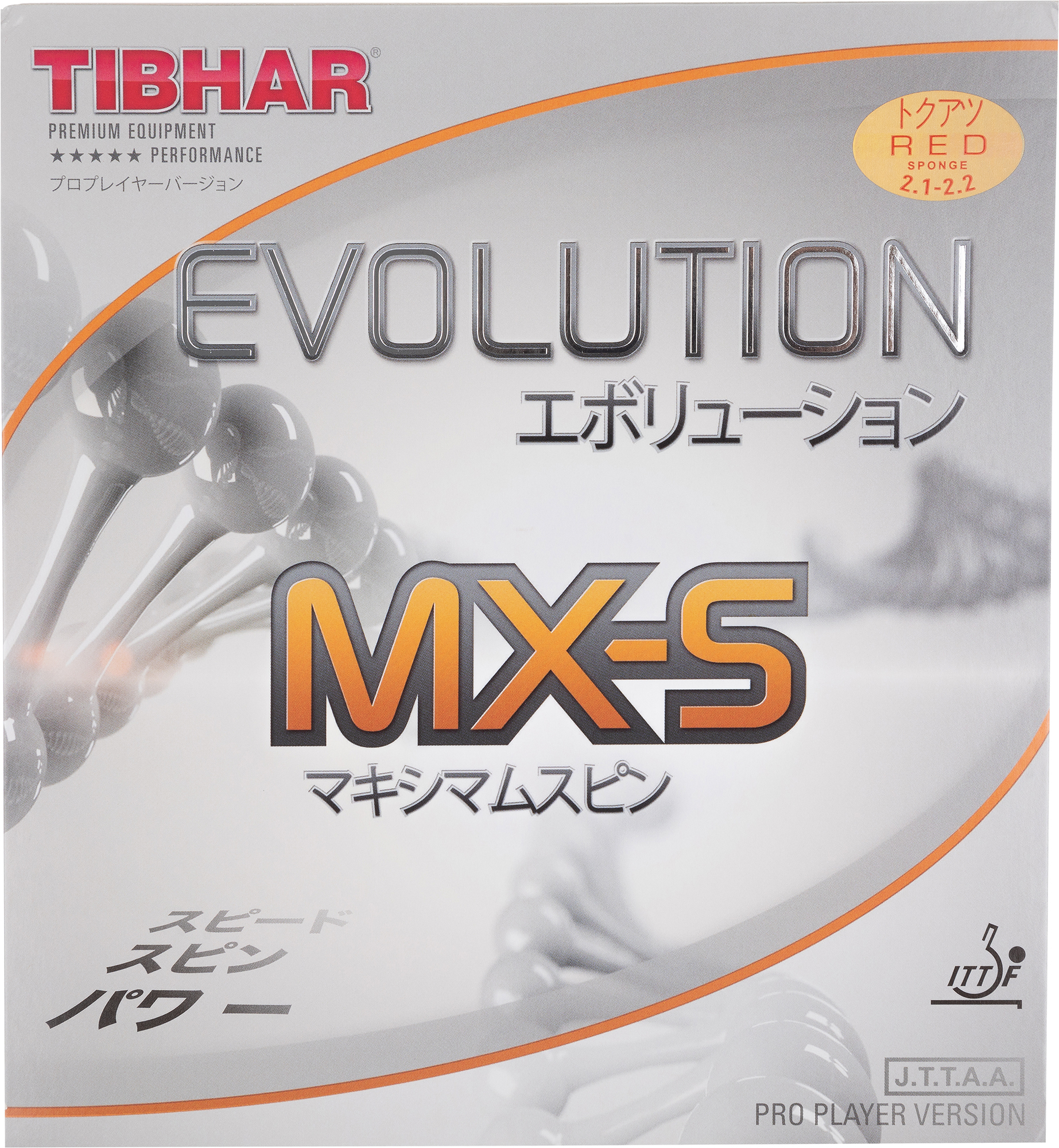 Tibhar Накладка TIBHAR Evolution MX-S
