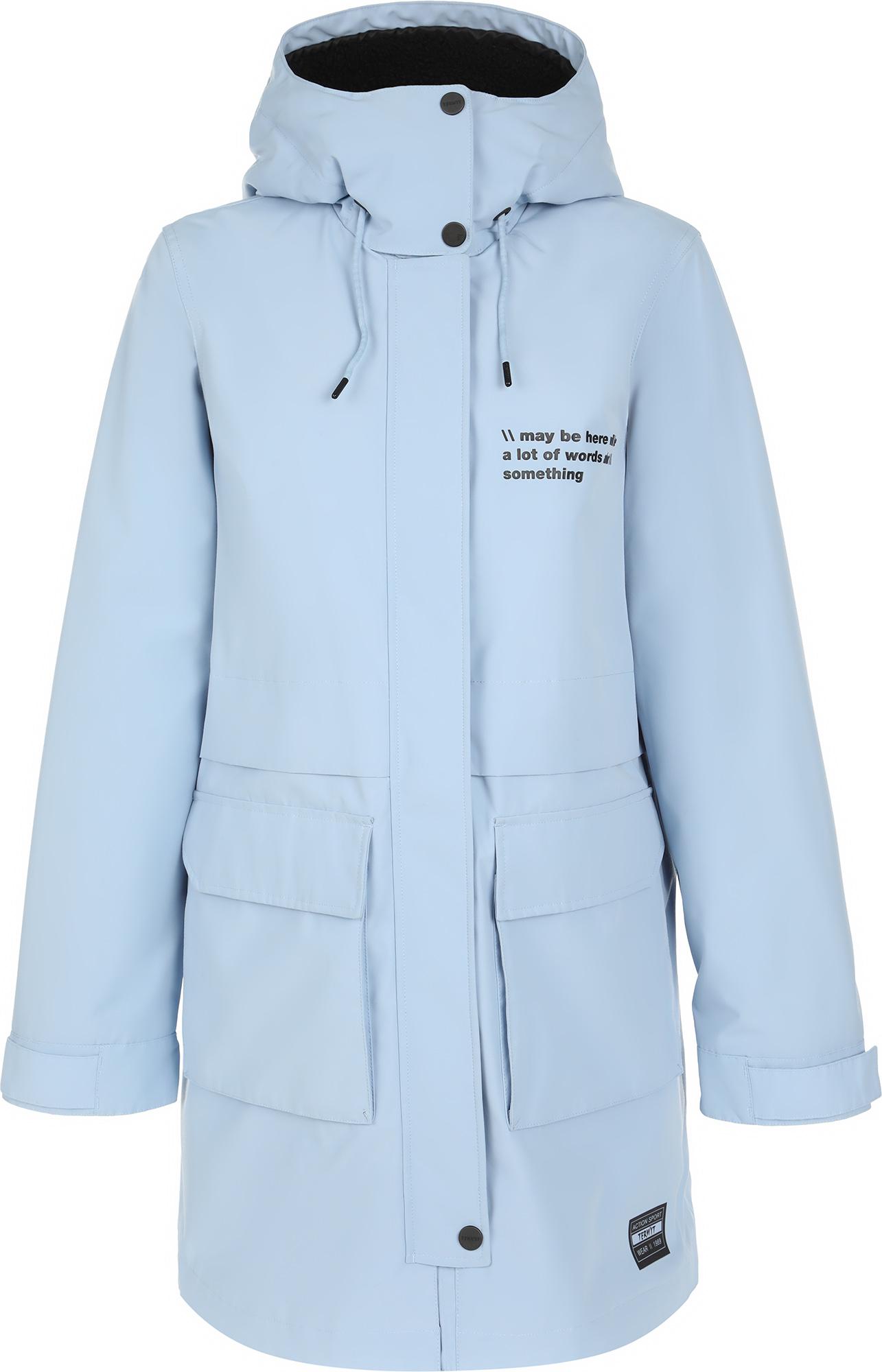 Termit Куртка утепленная женская Termit, размер 44 куртка женская elfina цвет черный 88057 100 размер 44