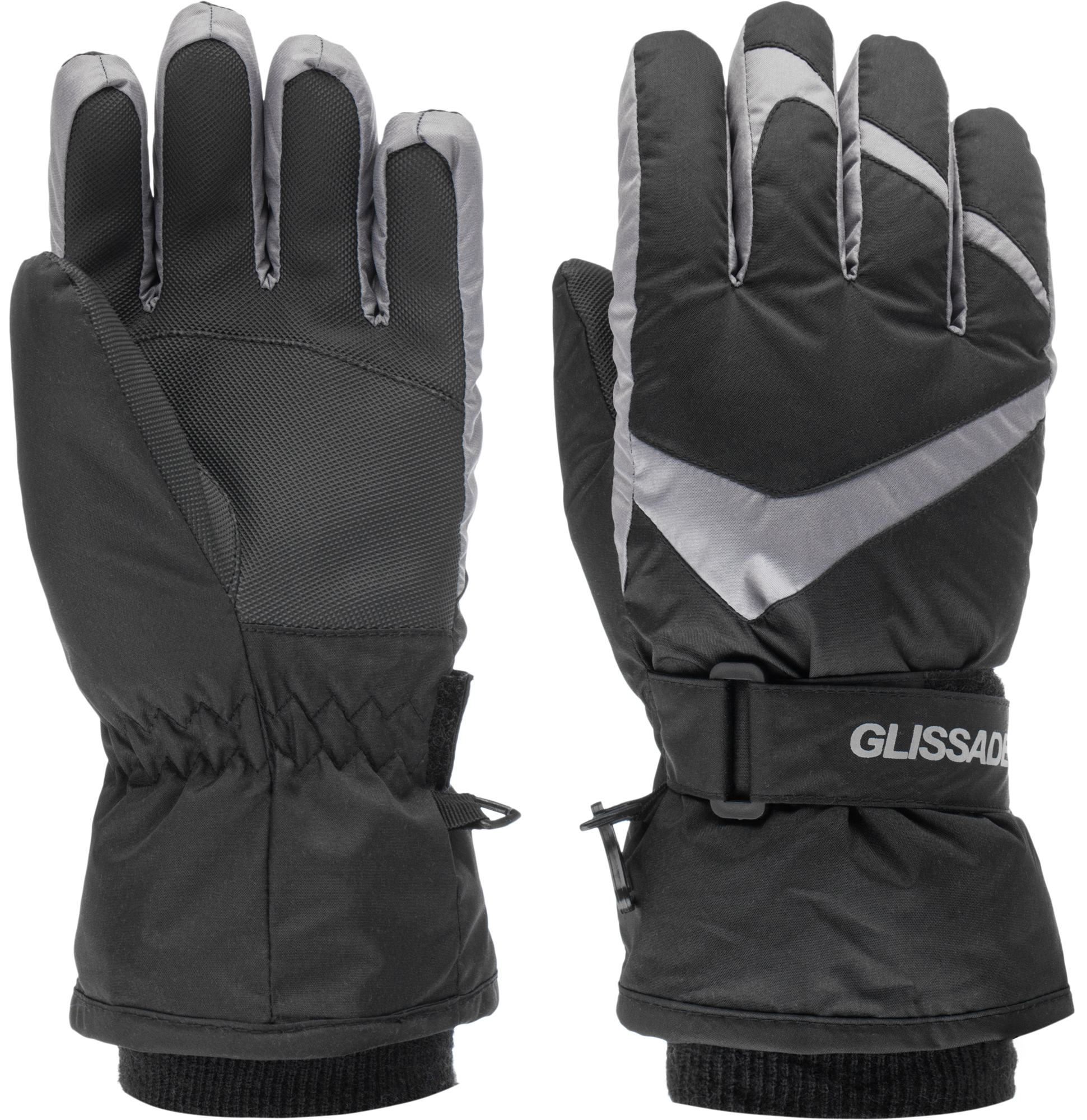 Glissade Перчатки для мальчиков Glissade, размер 4