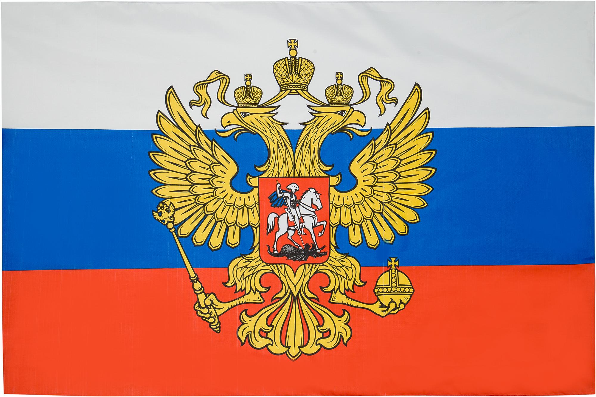 купить BRO RUSSIAN Флаг BRO RUSSIAN 90 х 135 см по цене 599 рублей