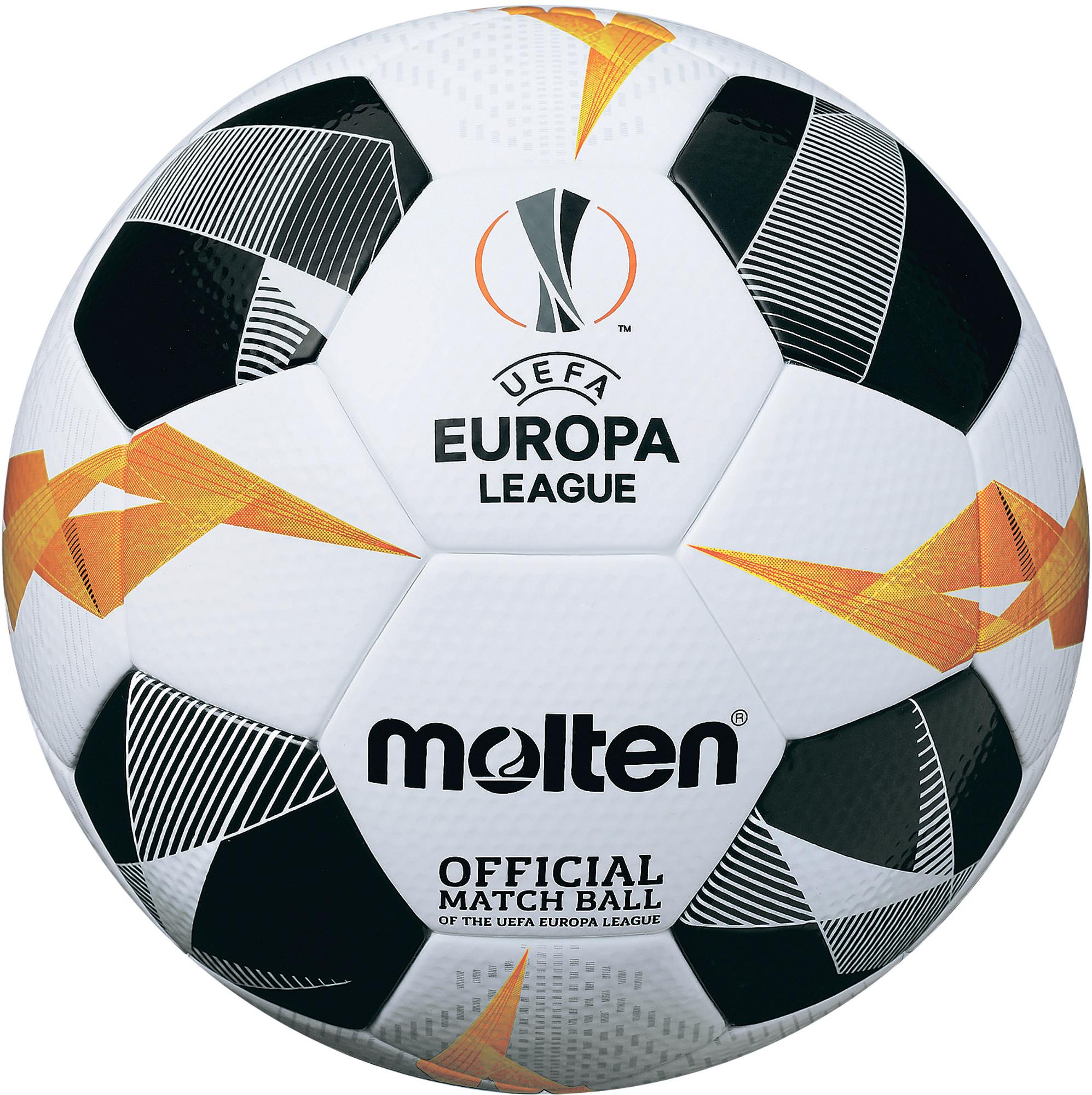 Molten Мяч футбольный UEFA Europa League
