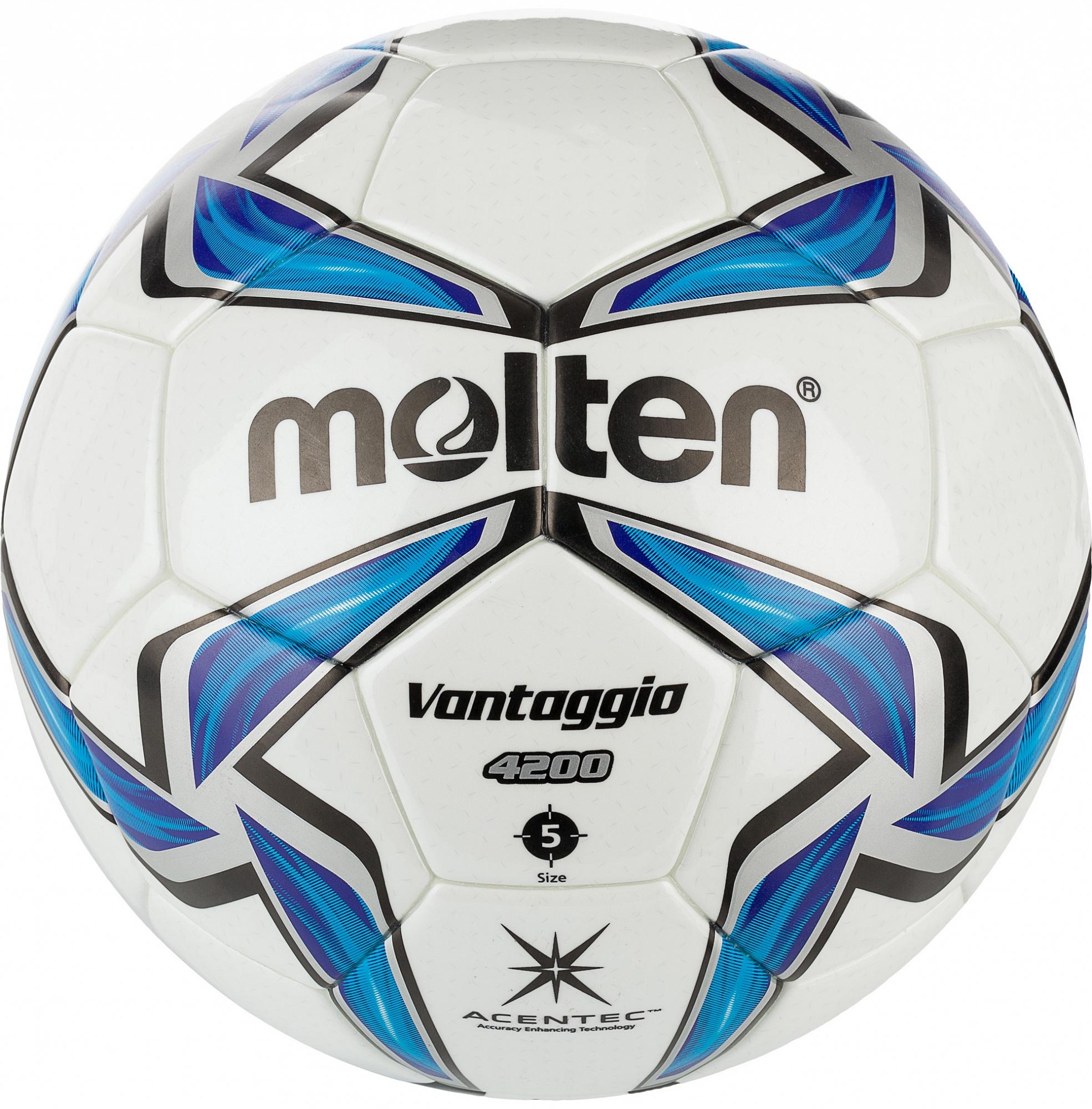 Molten Мяч футбольный IMS FIFA