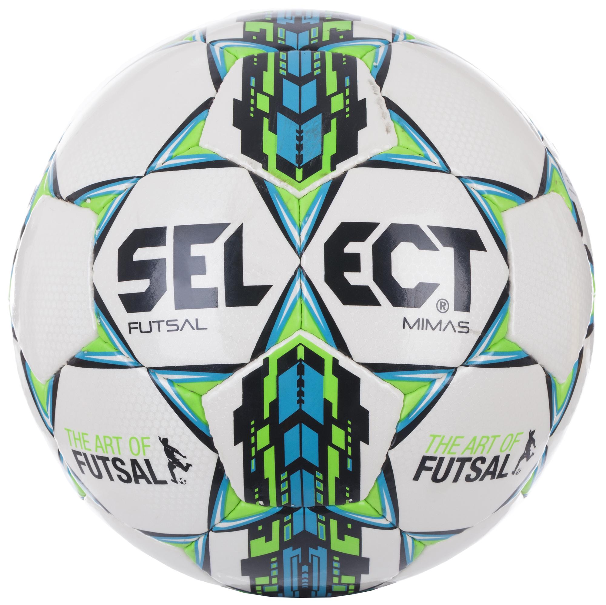 Select Мяч футбольный Select Futsal Mimas цена