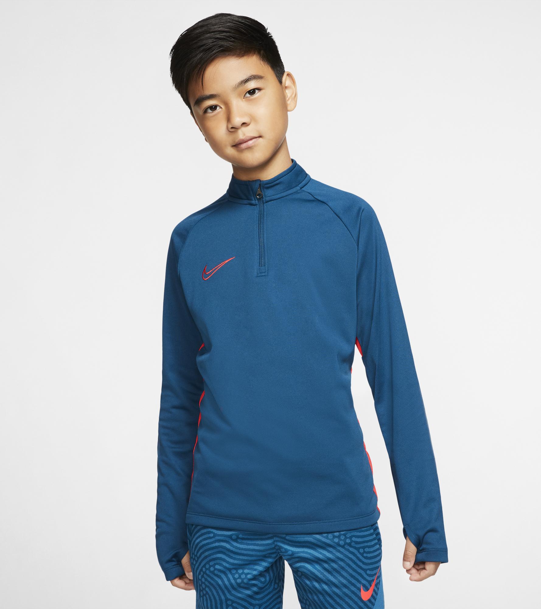 Nike Олимпийка для мальчиков Nike Dri-FIT Academy, размер 137-147 цена