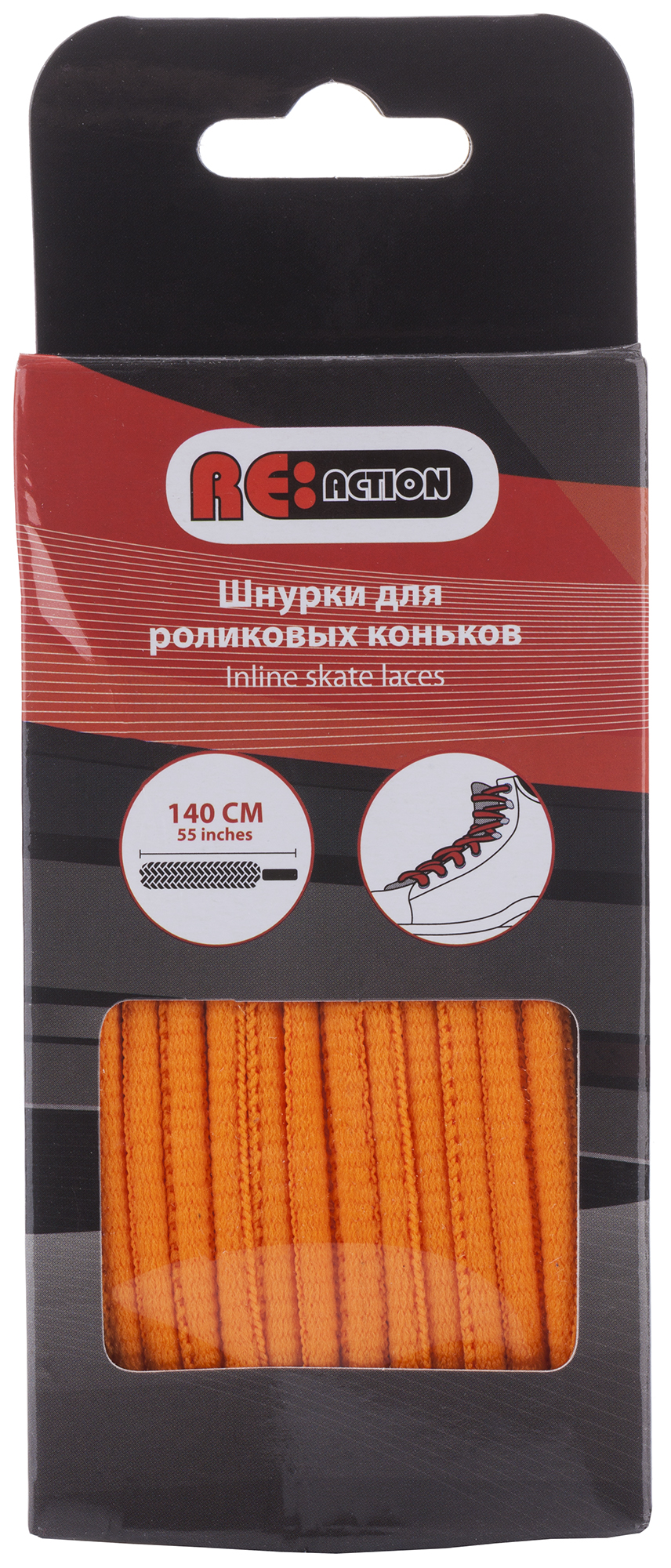 REACTION Шнурки REACTION кеды оранжевые
