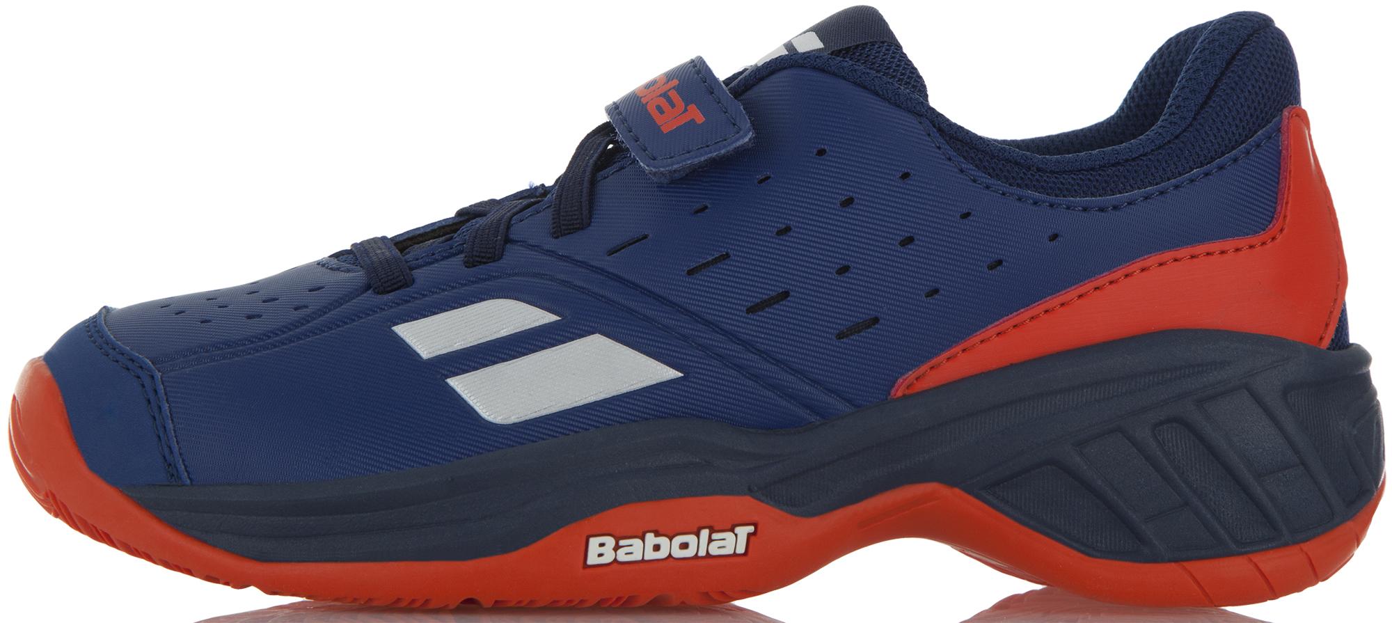 цены Babolat Кроссовки для мальчиков Babolat Pulsion, размер 33