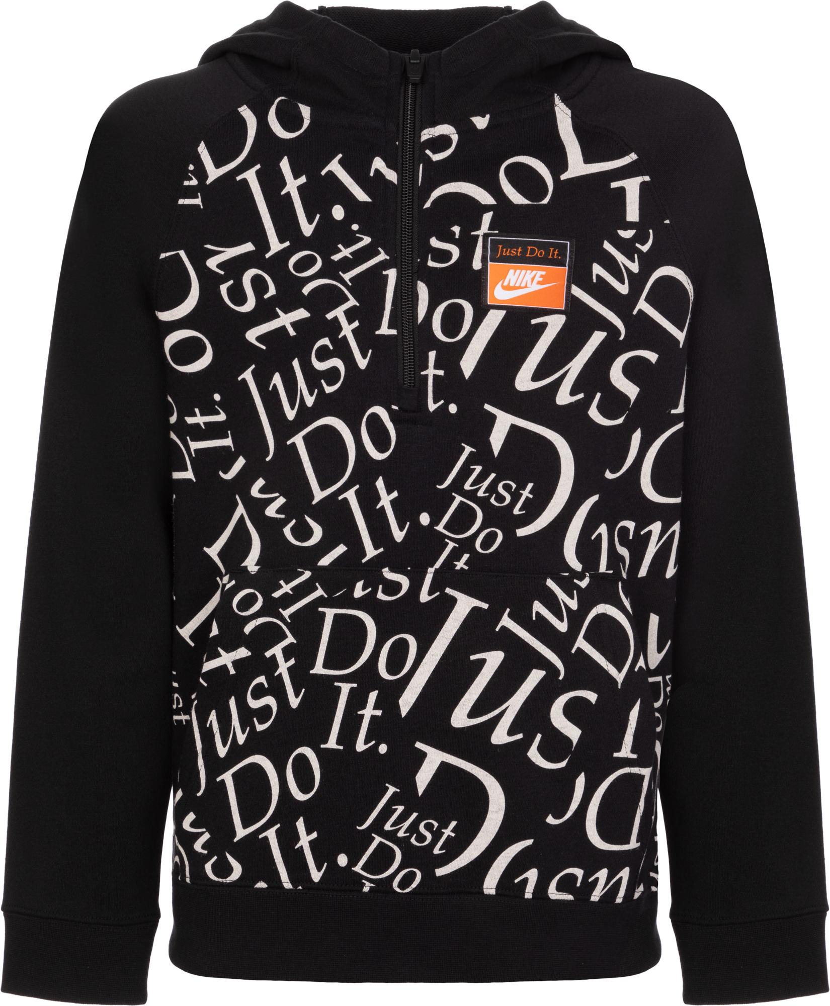цена Nike Худи для мальчиков Nike Sportswear, размер 158-170 онлайн в 2017 году