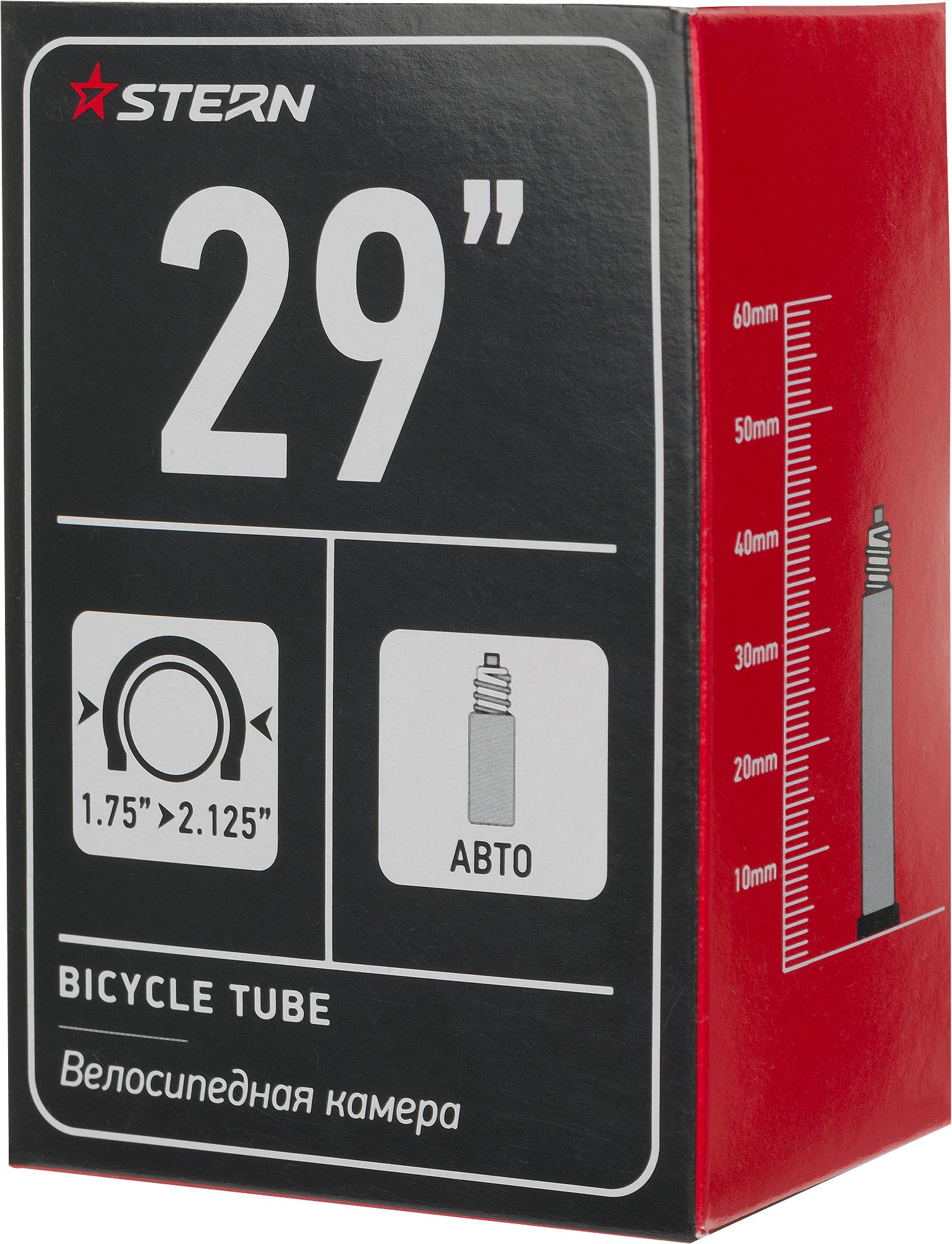 Stern Камера Stern 29'' автониппель stern фляжка велосипедная stern 800 мл размер без размера