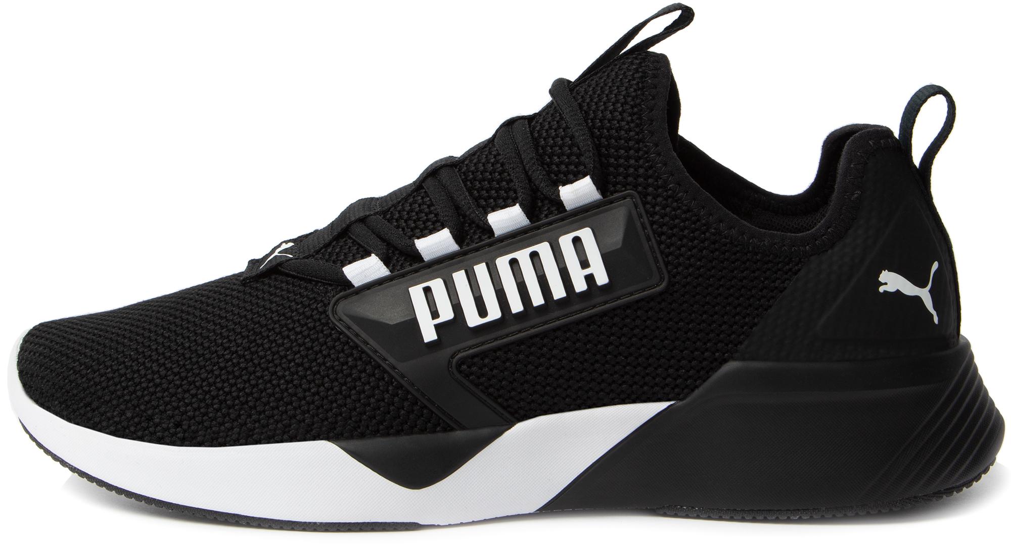 Puma Кроссовки мужские Puma Retaliate, размер 46 puma кроссовки мужские puma hybrid nx ozone размер 41