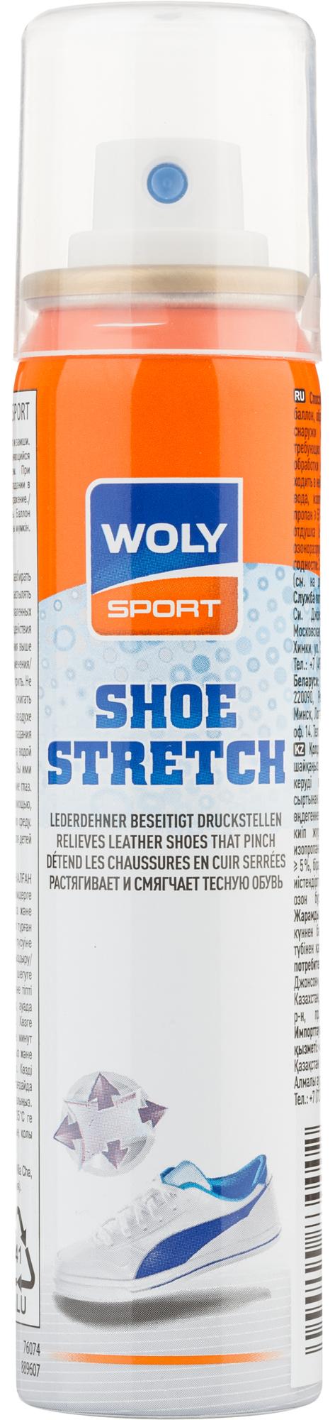 Woly Средство для растяжки кожи Sport Shoe Stretch, 75 мл