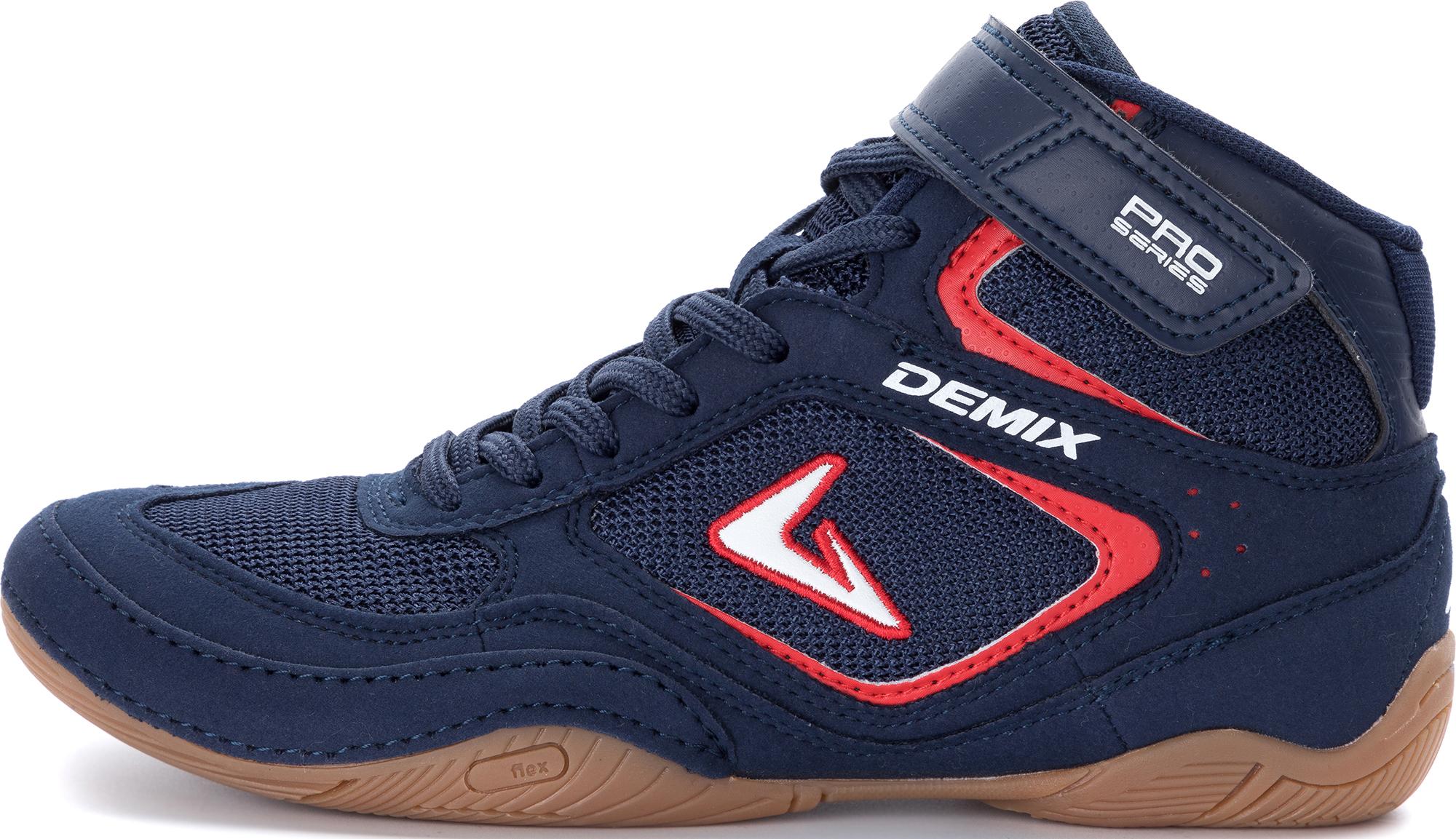 Demix Борцовки для мальчиков Demix, размер 38 борцовки adidas combat speed 5 серо желтые ba8006