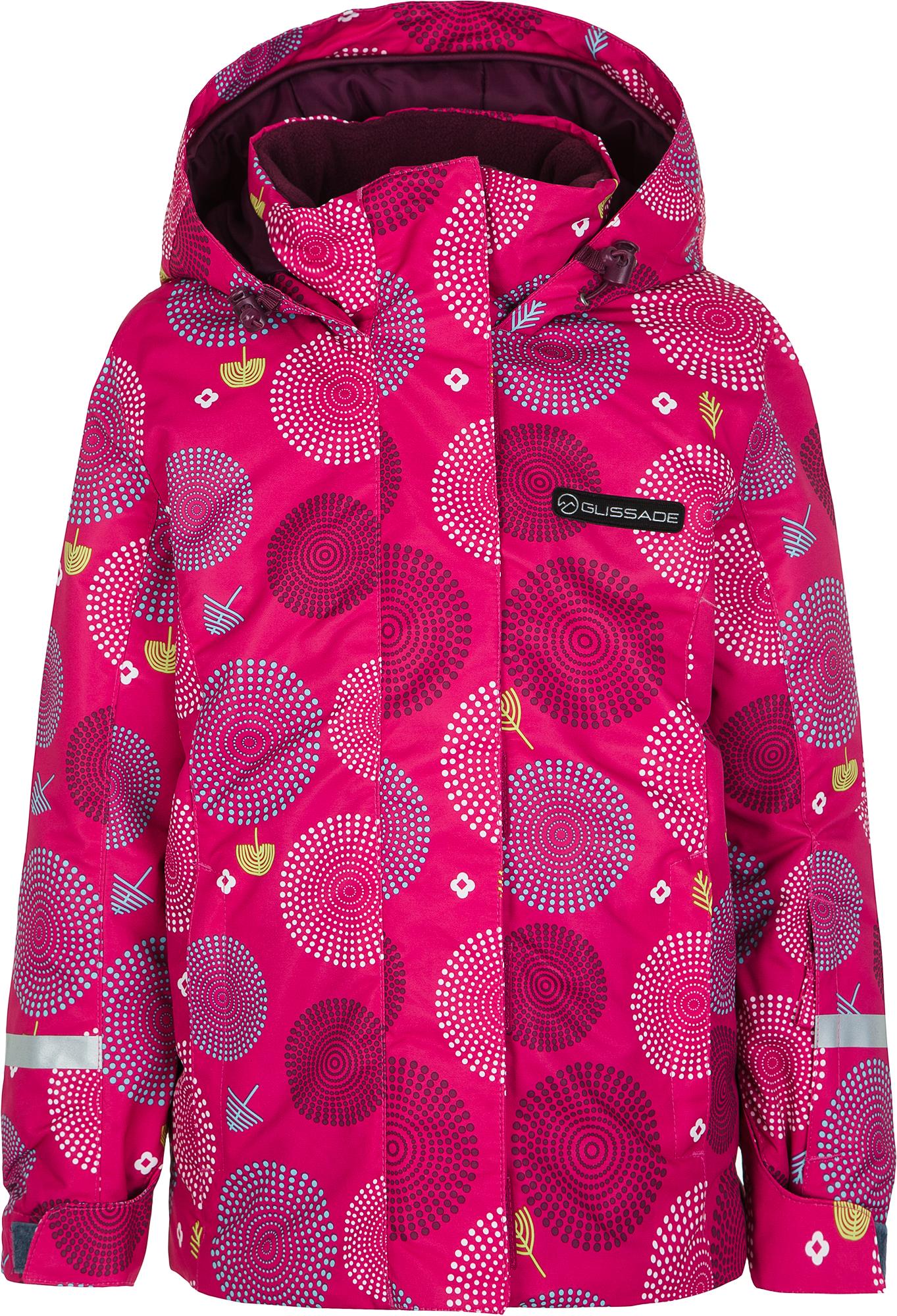 цена Glissade Куртка для девочек Glissade, размер 122 онлайн в 2017 году