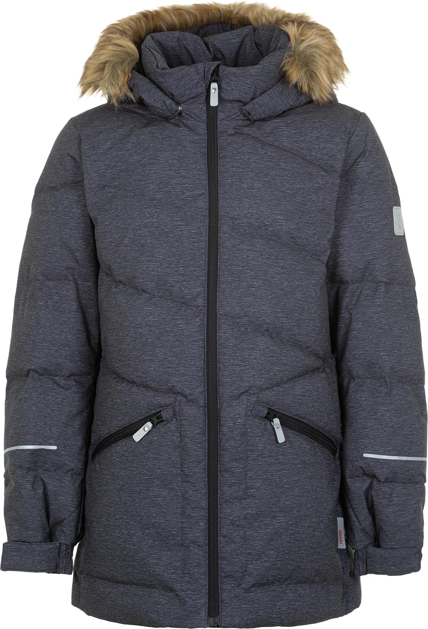 Reima Куртка пуховая для мальчиков Leiri, размер 158