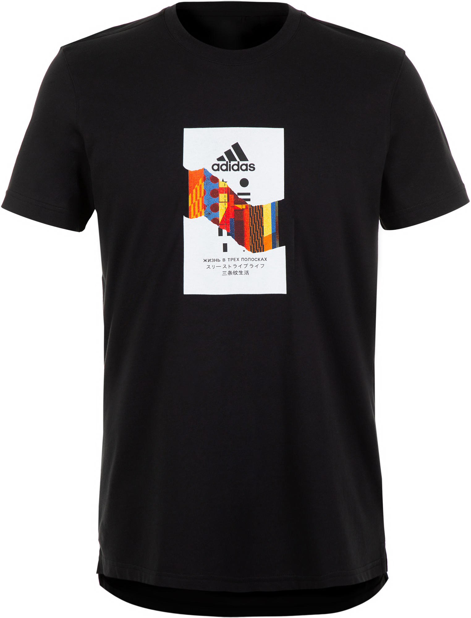 Adidas Футболка мужская Adidas, размер 52