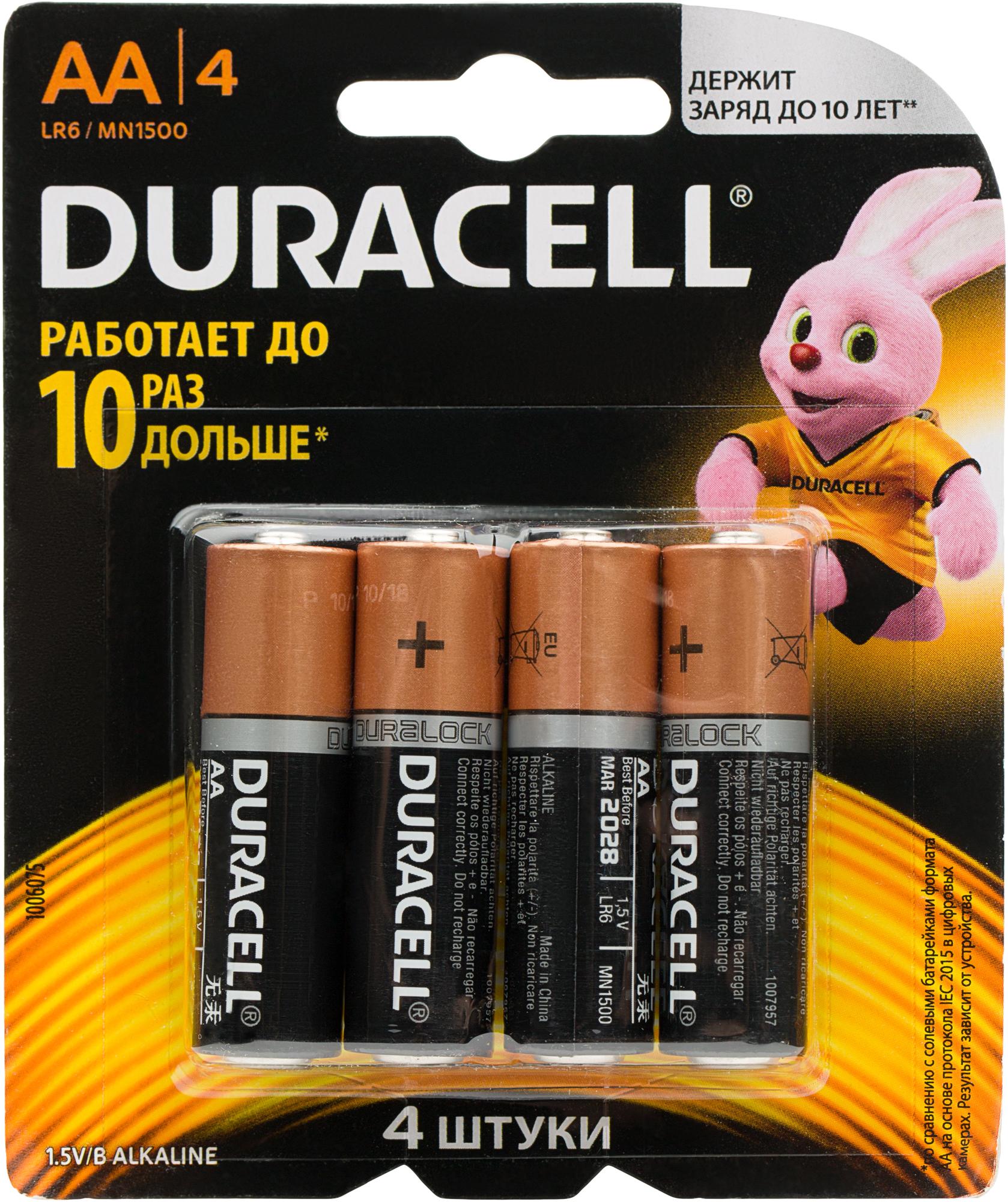Duracell Батарейки щелочные Duracell BASIC CN АА/LR6, 4 шт. цена