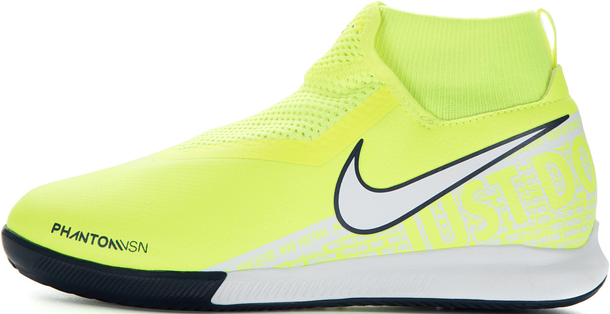 Nike Бутсы для мальчиков Jr. Phantom Vision Academy Dynamic Fit IC, размер 37,5