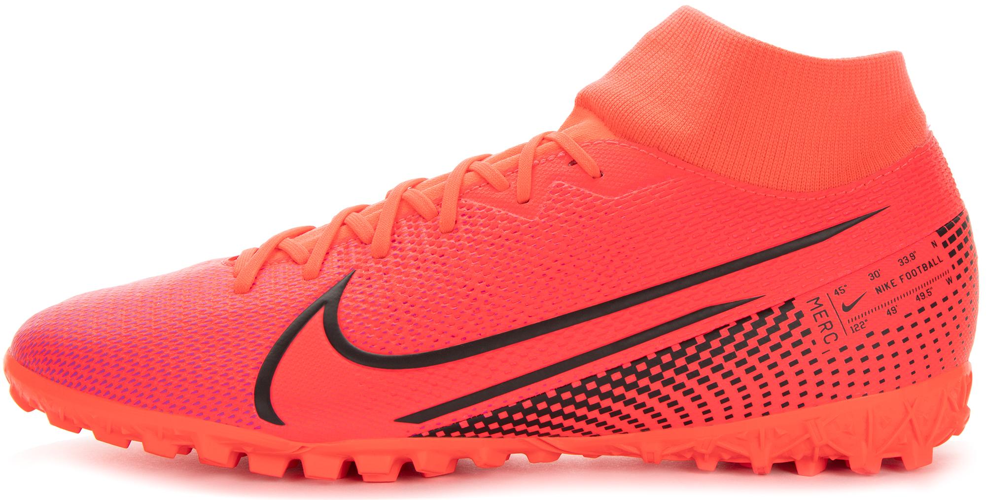 цена на Nike Бутсы мужские Nike Superfly 7 Academy TF, размер 41.5