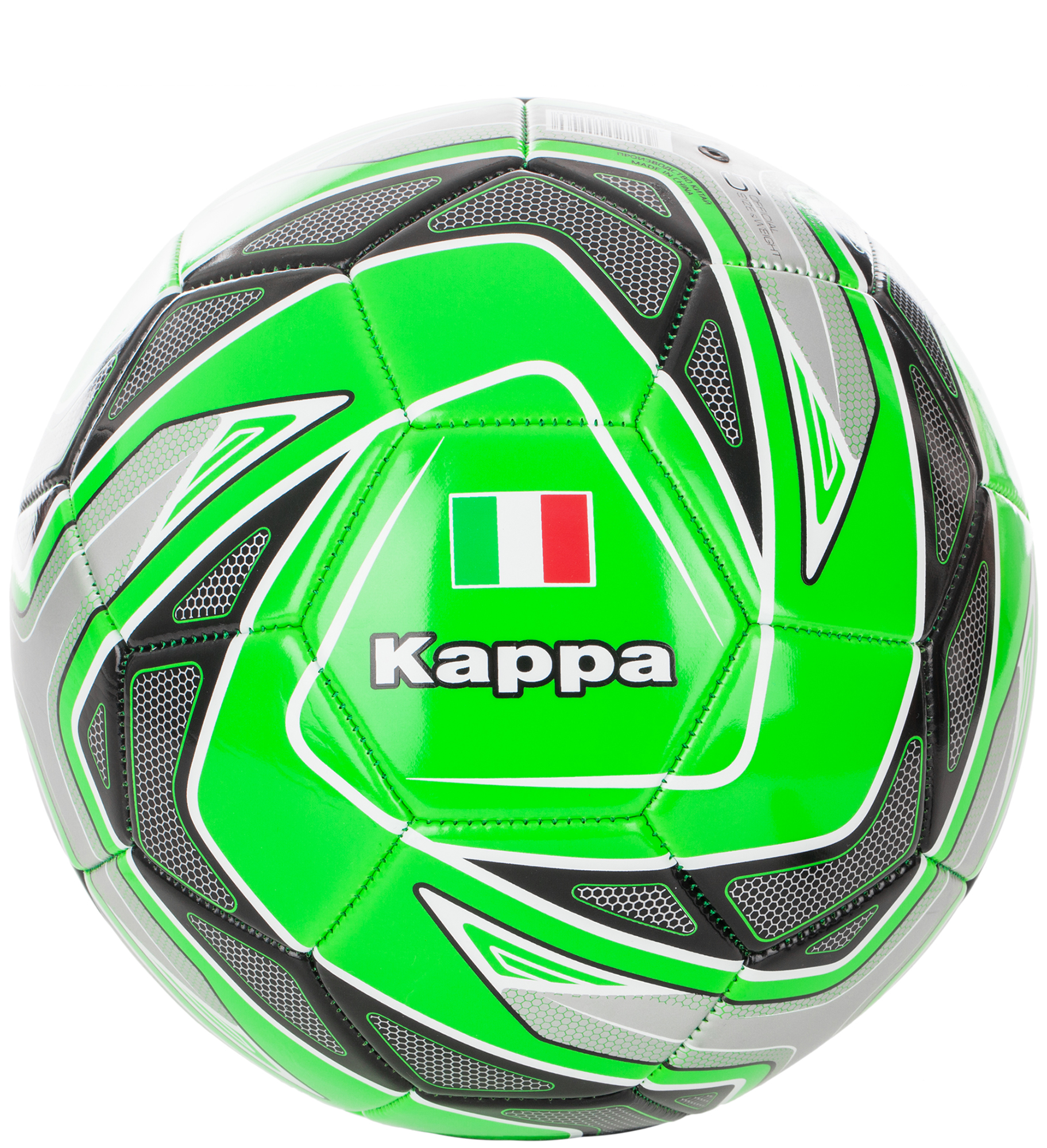 Kappa Мяч футбольный Kappa kappa жилет утепленный женский kappa