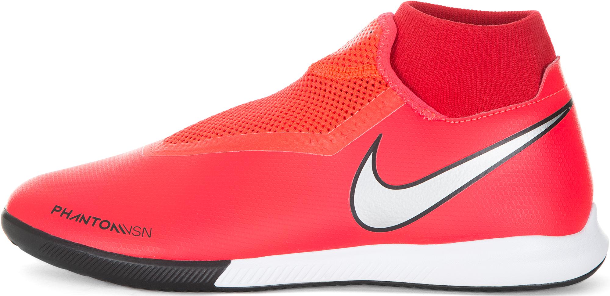 Nike Бутсы мужские Nike Phantom Vsn Academy DF IC, размер 44 nike бутсы мужские nike phantom vsn academy df fg mg sr размер 45
