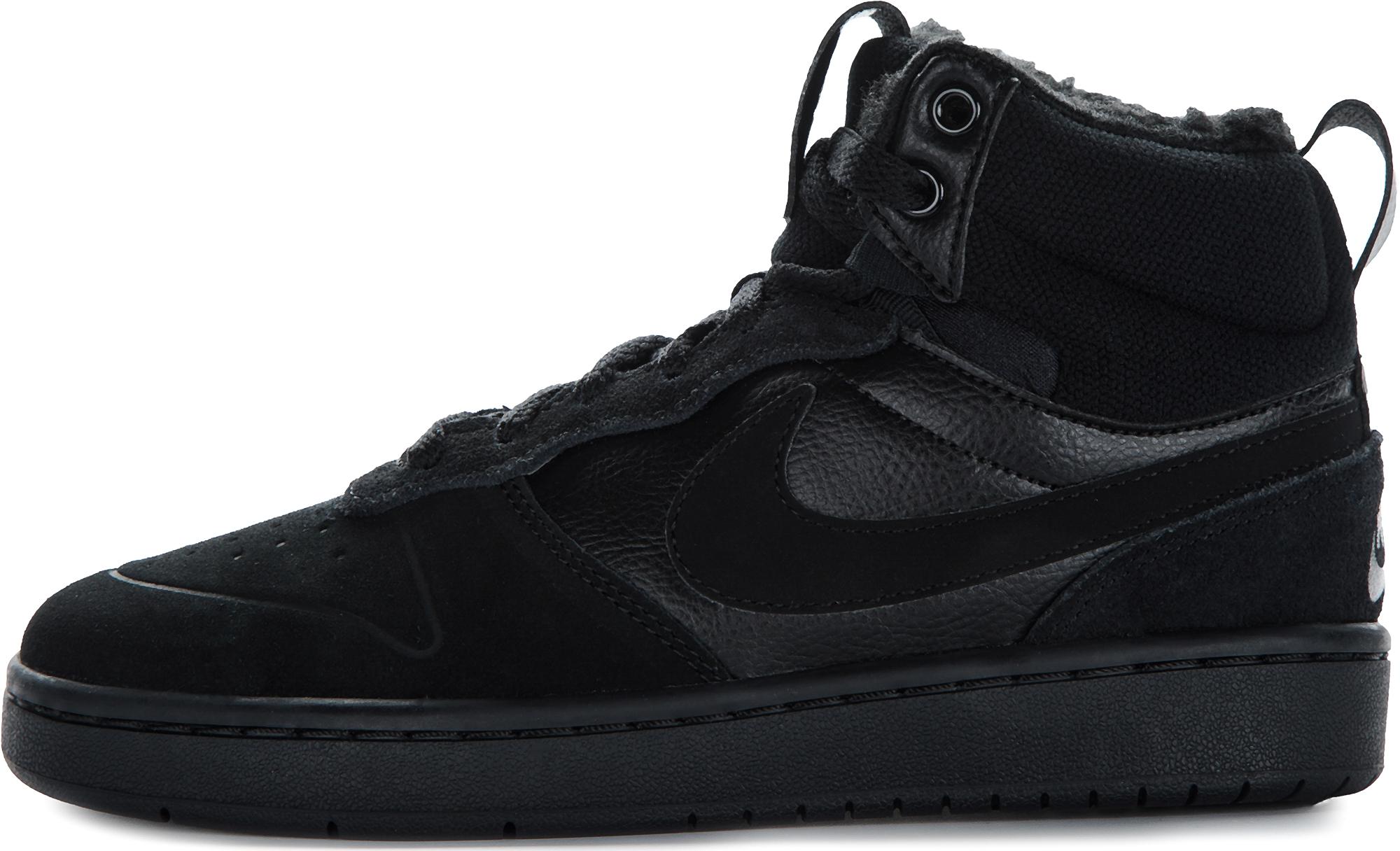 Nike Кеды утепленные для мальчиков Court Borough 2, размер 38