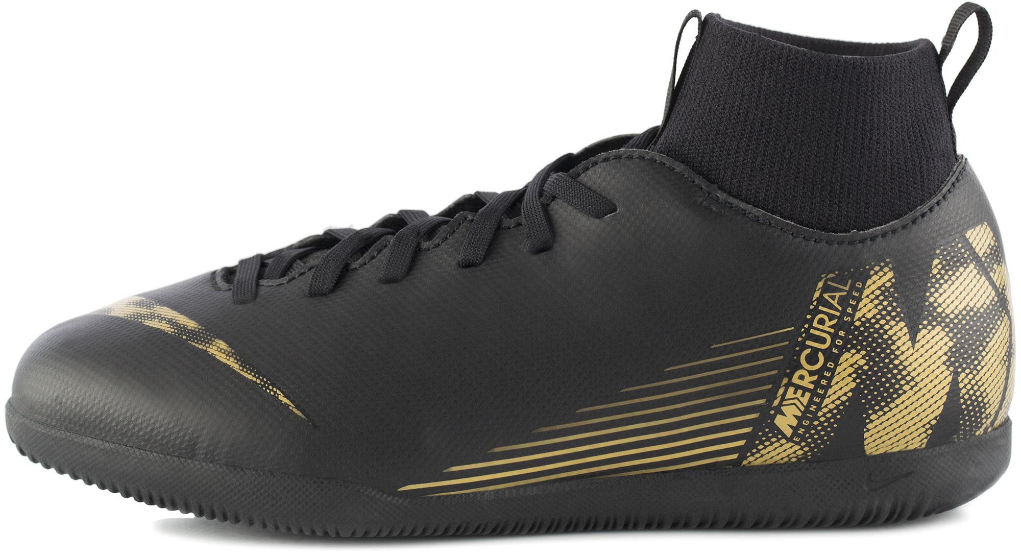 Nike Бутсы для мальчиков Nike Mercurial Superfly 6 Club IC, размер 37,5 цена