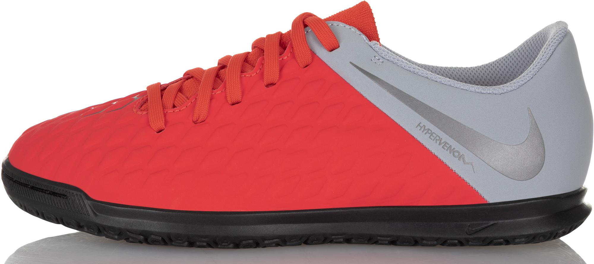Nike Бутсы для мальчиков Nike Hypervenom 3 Club IC, размер 35