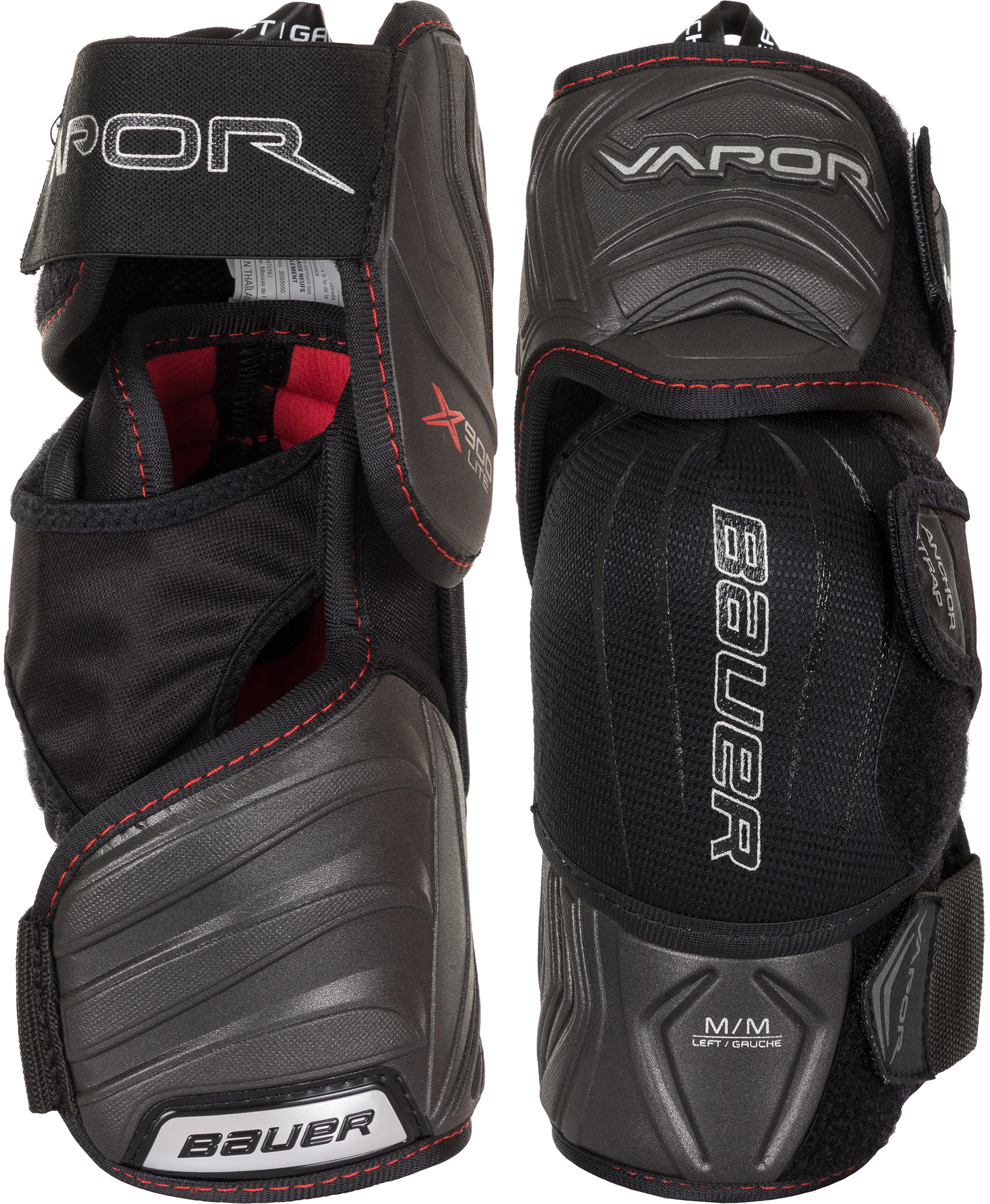 Bauer Налокотники хоккейные Bauer VAPOR X900 LITE защита bauer шорты bauer x900 взрослые