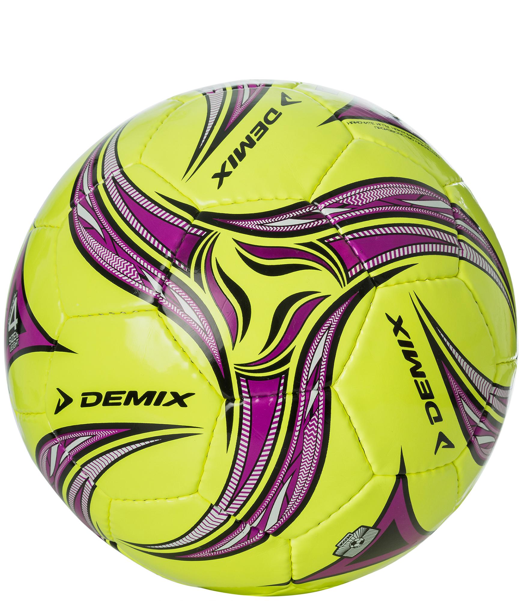 Demix Мяч футбольный Demix, размер 4