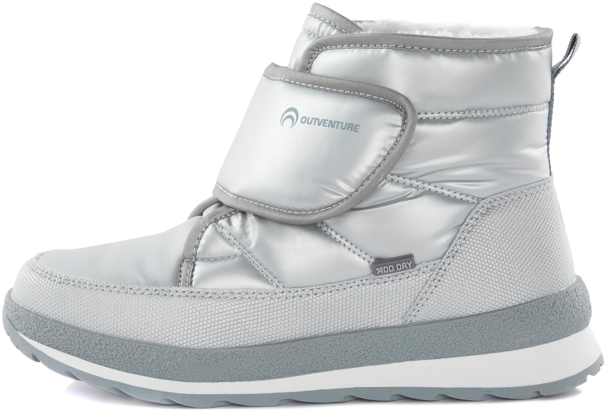 Outventure Ботинки для девочек Arctic Low, размер 38