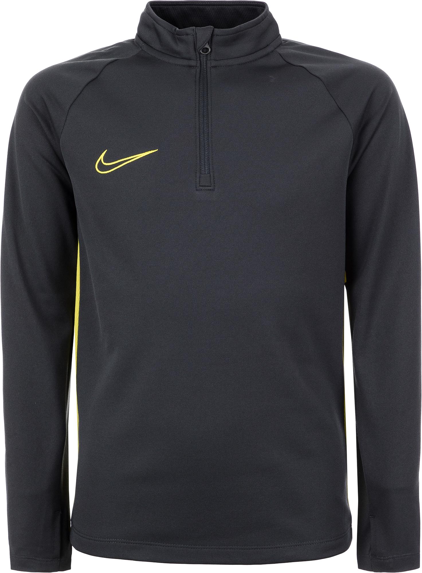 Nike Джемпер для мальчиков Nike Academy, размер 128-137