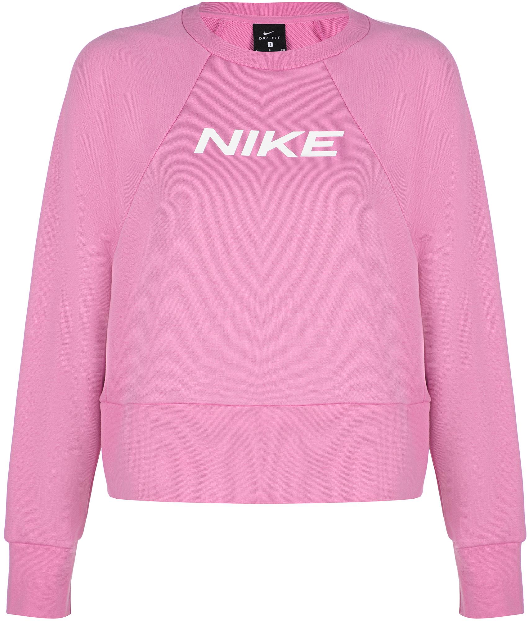 Nike Свитшот женский Nike Dri-FIT Get Fit, размер 48-50 цена в Москве и Питере