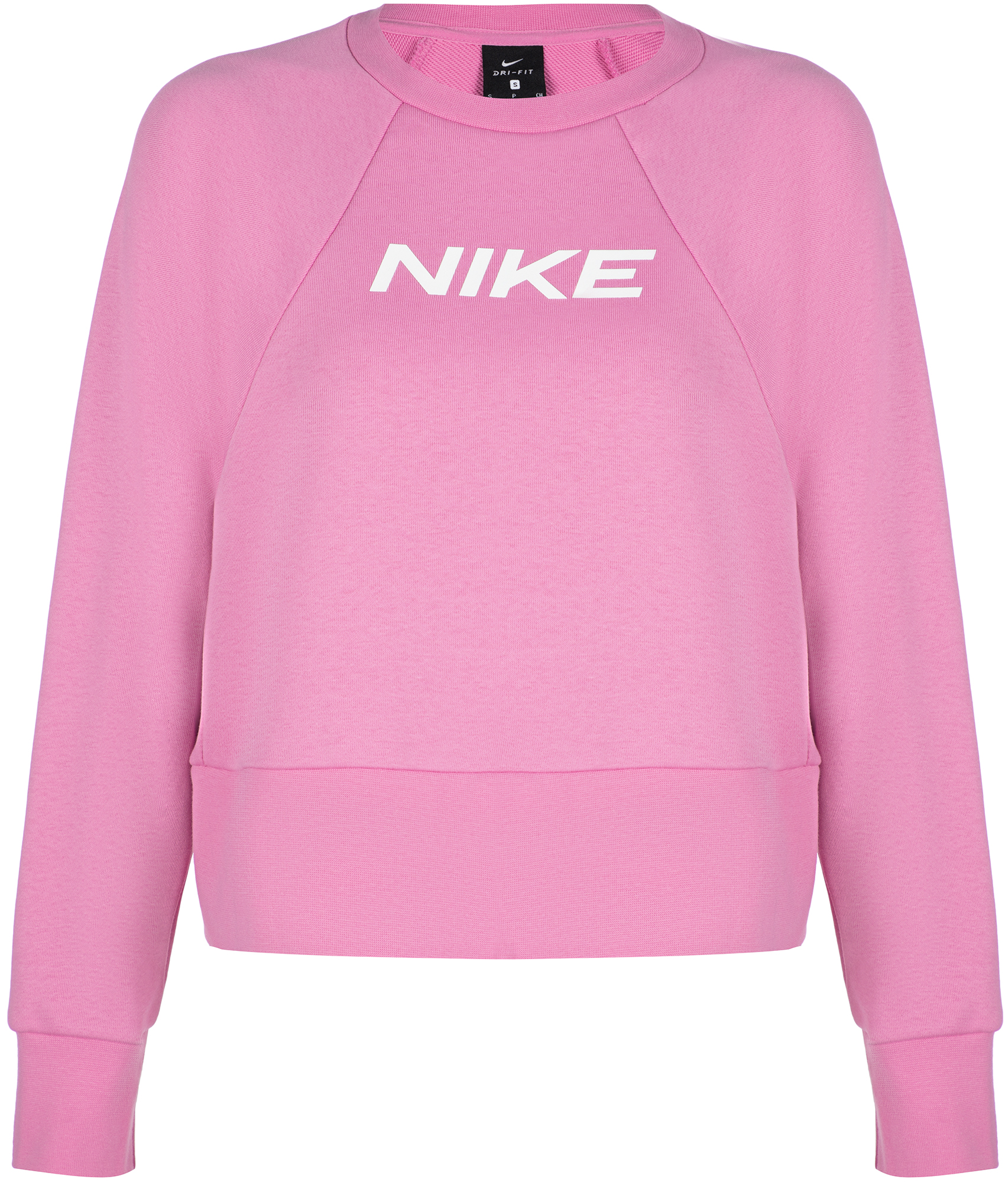 Nike Свитшот женский Dri-FIT Get Fit, размер 48-50