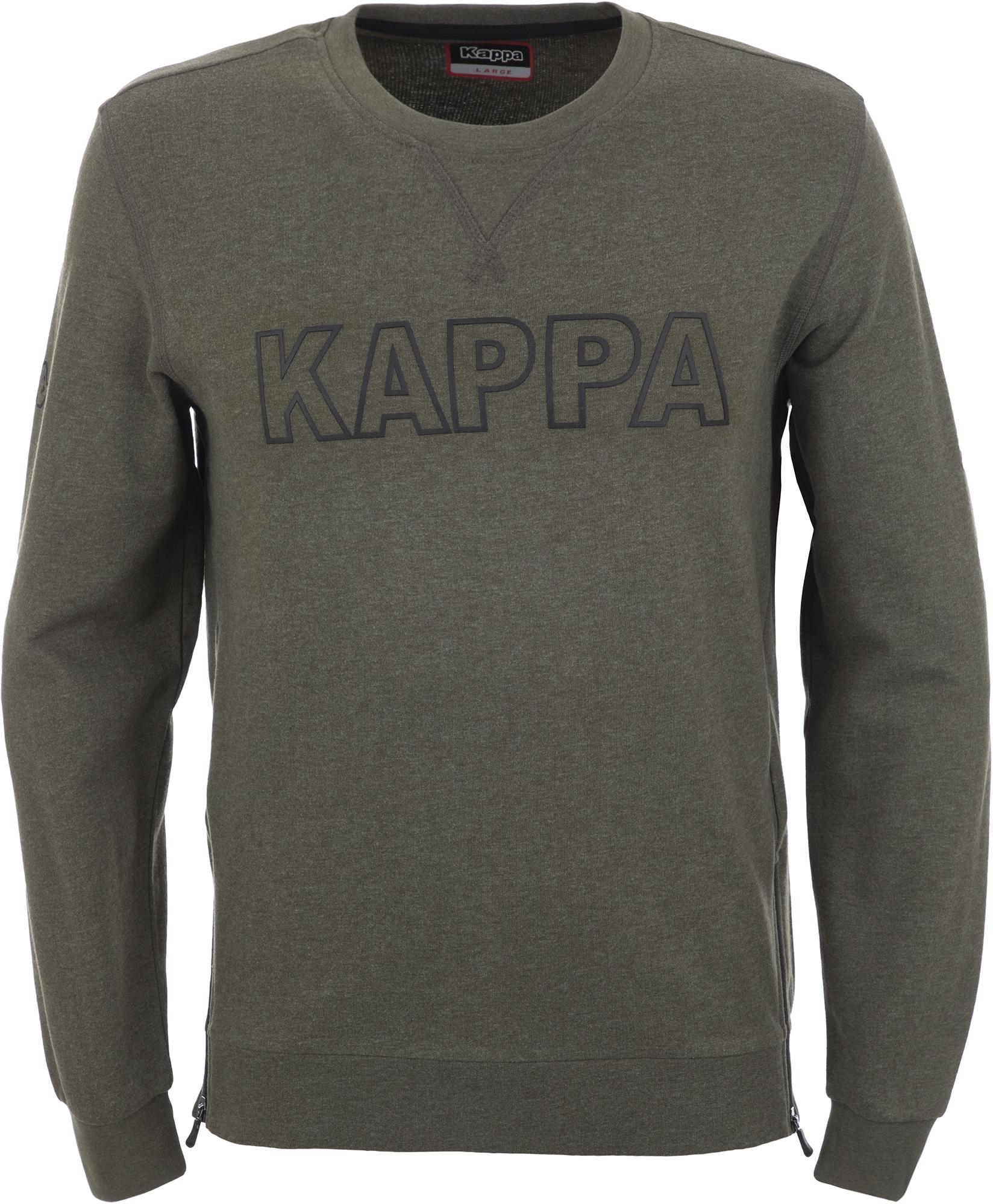 все цены на Kappa Джемпер мужской Kappa, размер 52 онлайн