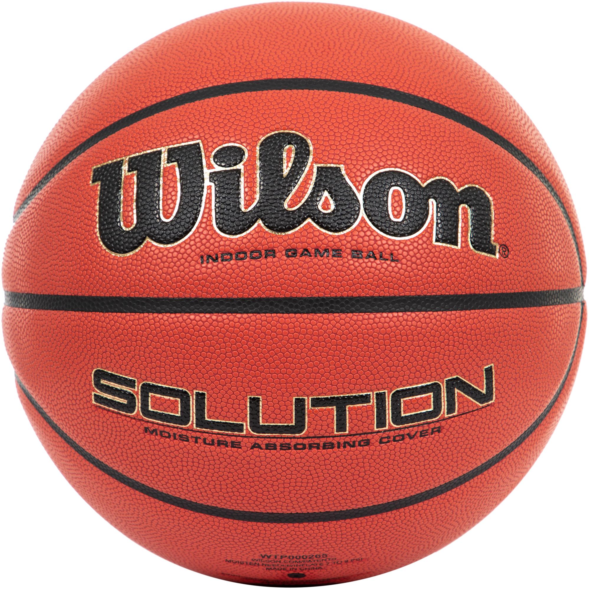 Wilson Мяч баскетбольный Wilson VTB SOLUTION OFFICIAL GAME BALL все цены