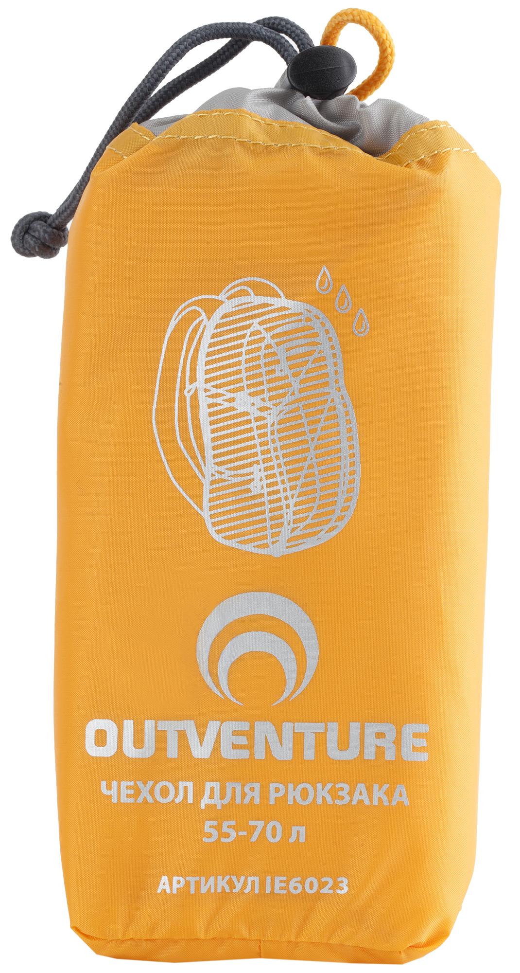 Outventure Накидка на рюкзак Outventure, 55-70 л цена 2017