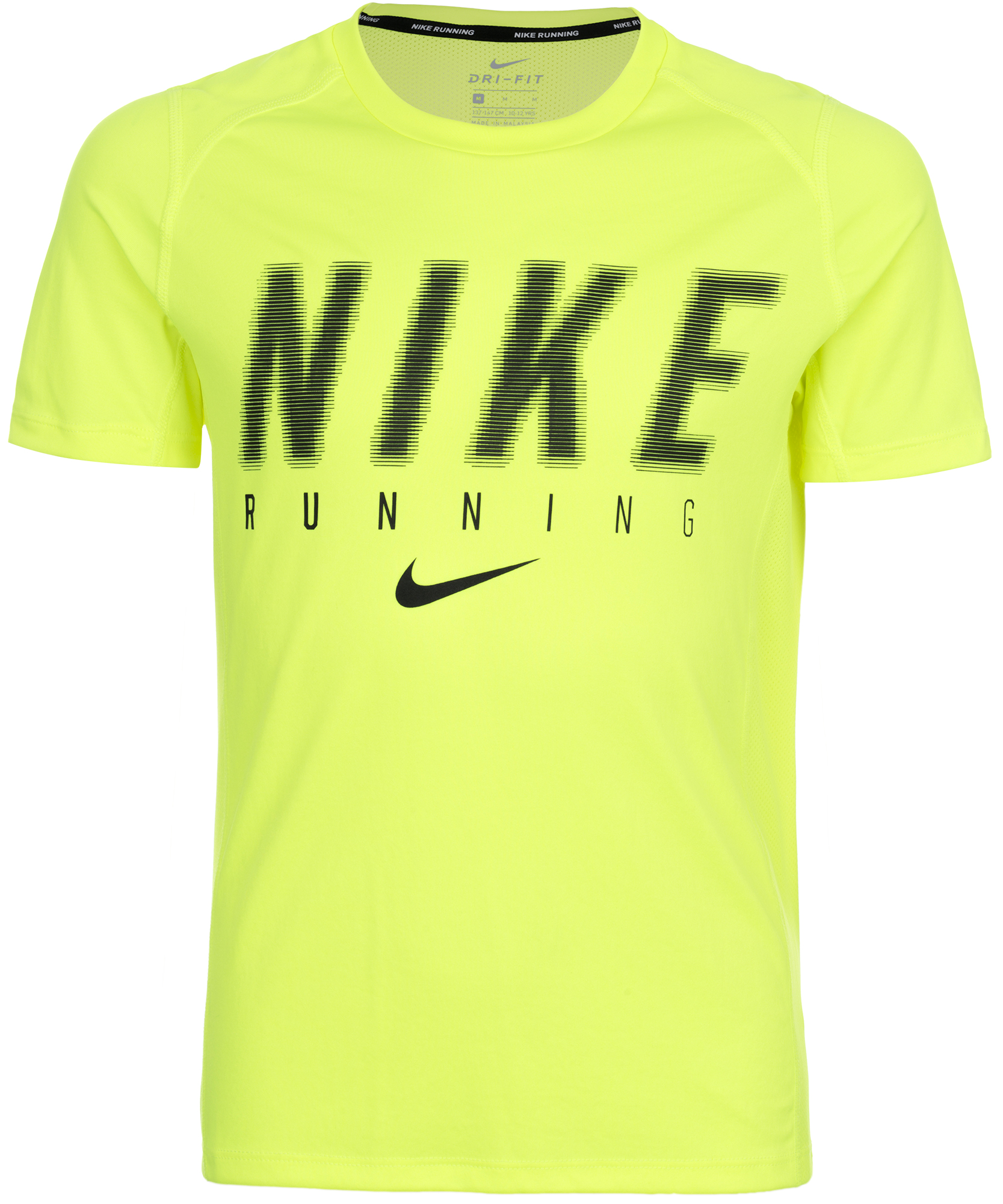 Nike Футболка для мальчиков Nike Dry Miler футболка nike майка dri fit cool miler singlet