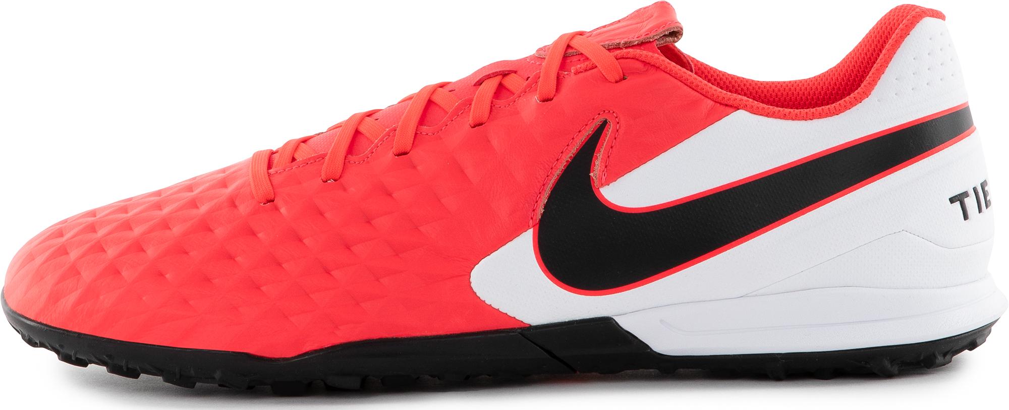 Бутсы мужские Nike Legend 8 Academy Tf, размер 41 nike бутсы мужские nike legend 8 pro tf размер 40