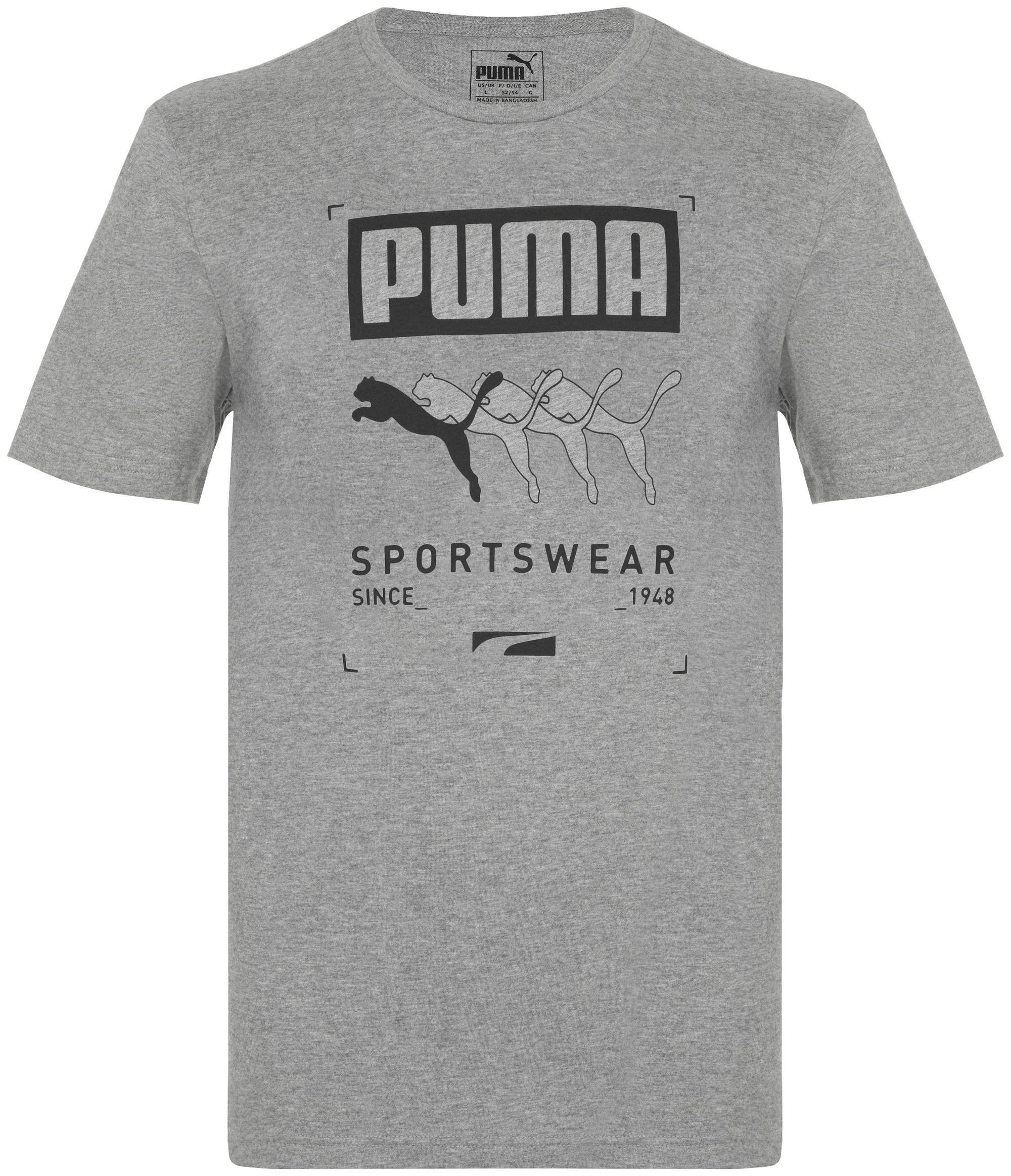 PUMA Футболка мужская Puma Box Tee, размер 50-52