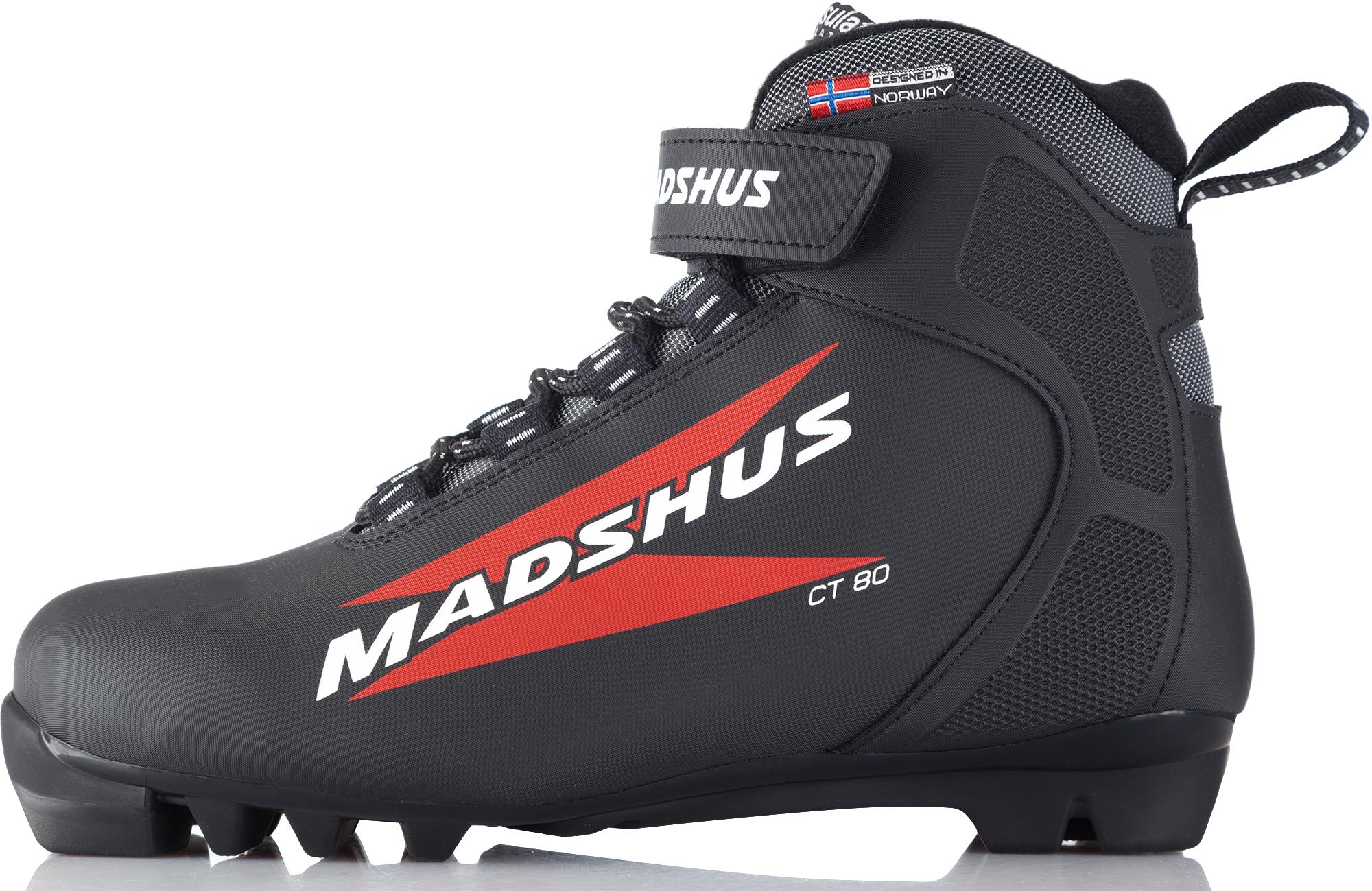 цена на Madshus Ботинки для беговых лыж Madshus CT 80