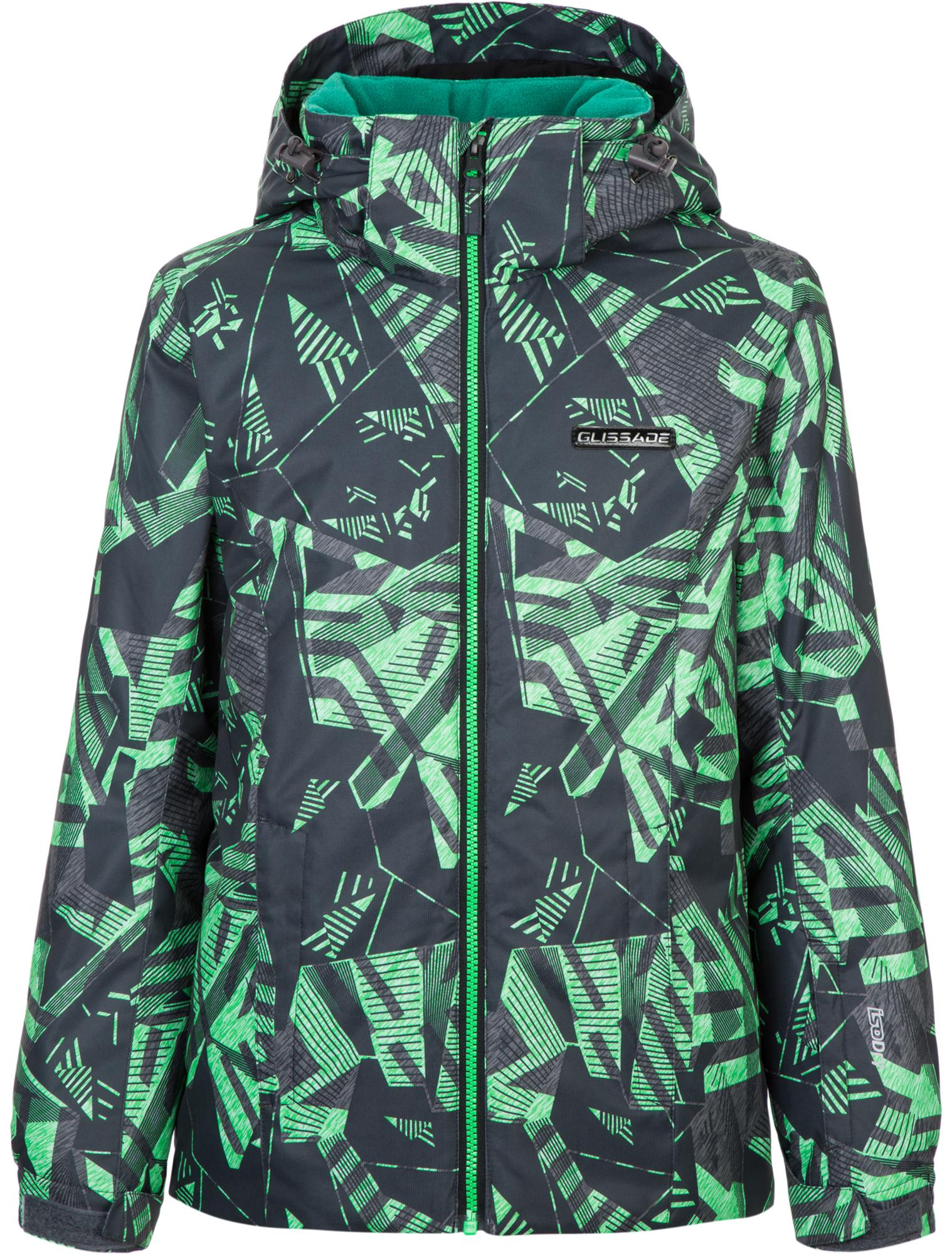 Glissade Куртка утепленная для мальчиков Glissade, размер 170