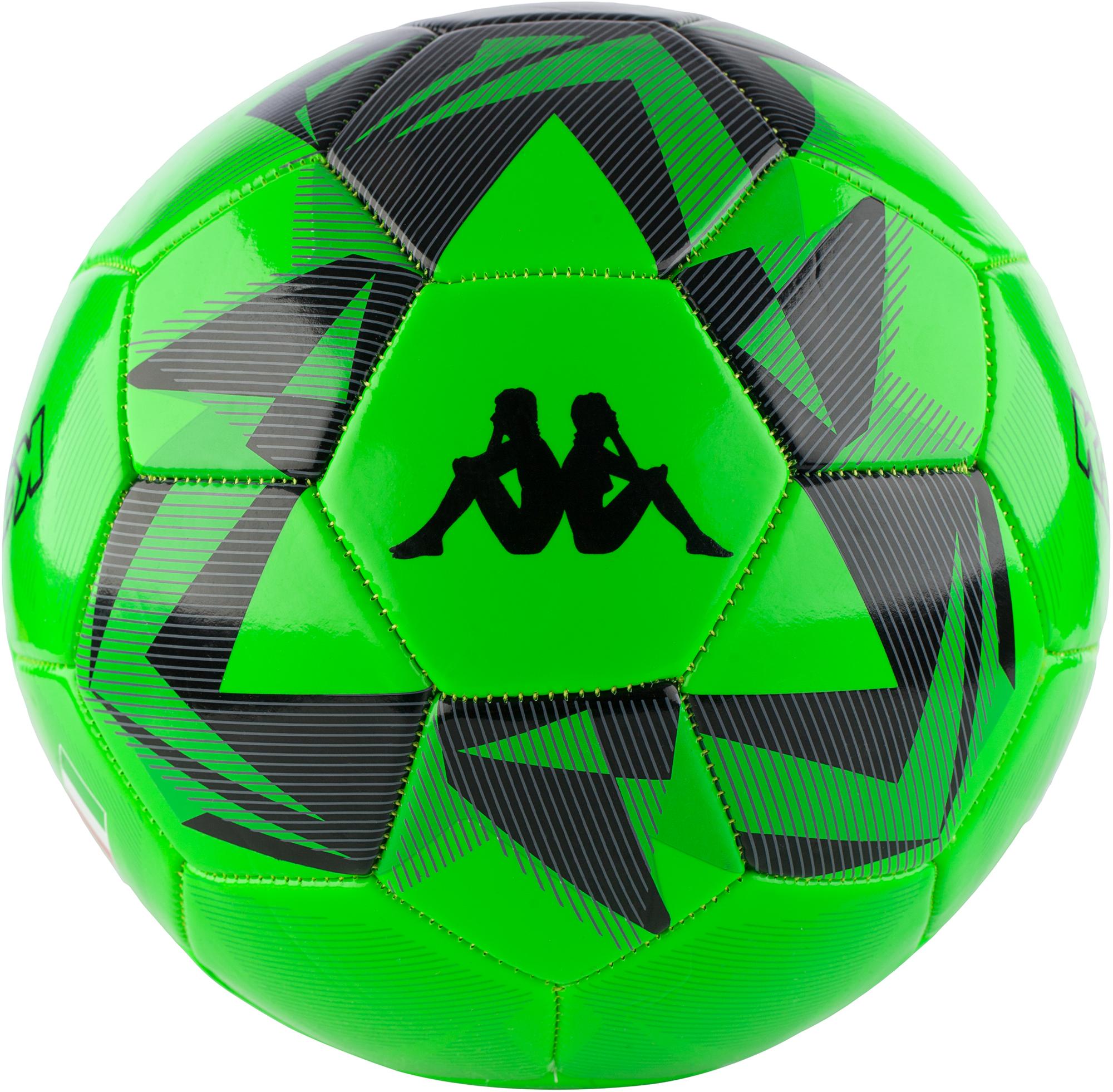 6176ca2b Футбольные мячи Kappa - каталог цен, где купить в интернет-магазинах ...