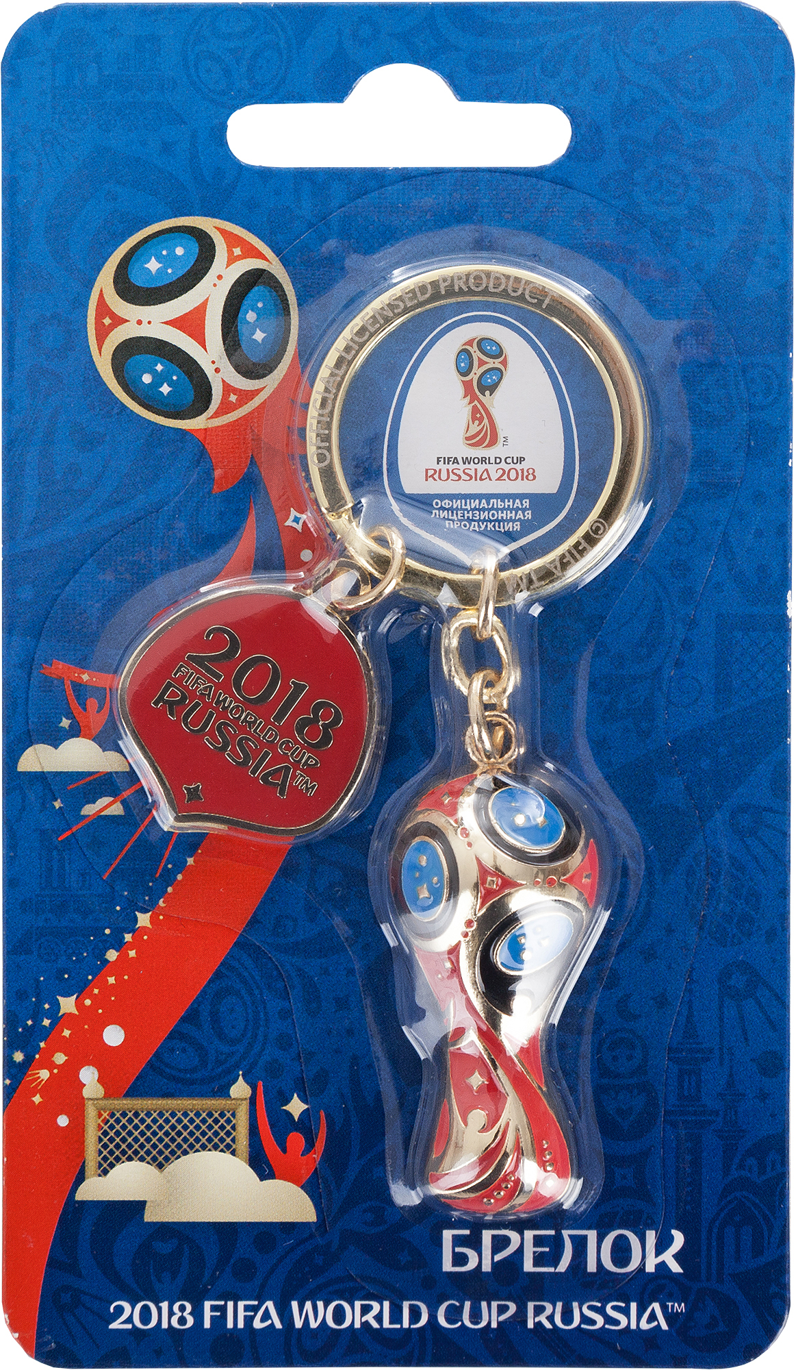 no brand Брелок 2018 FIFA World Cup Russia™ Кубок хазин а icons of russia russia s brand book книга о россии