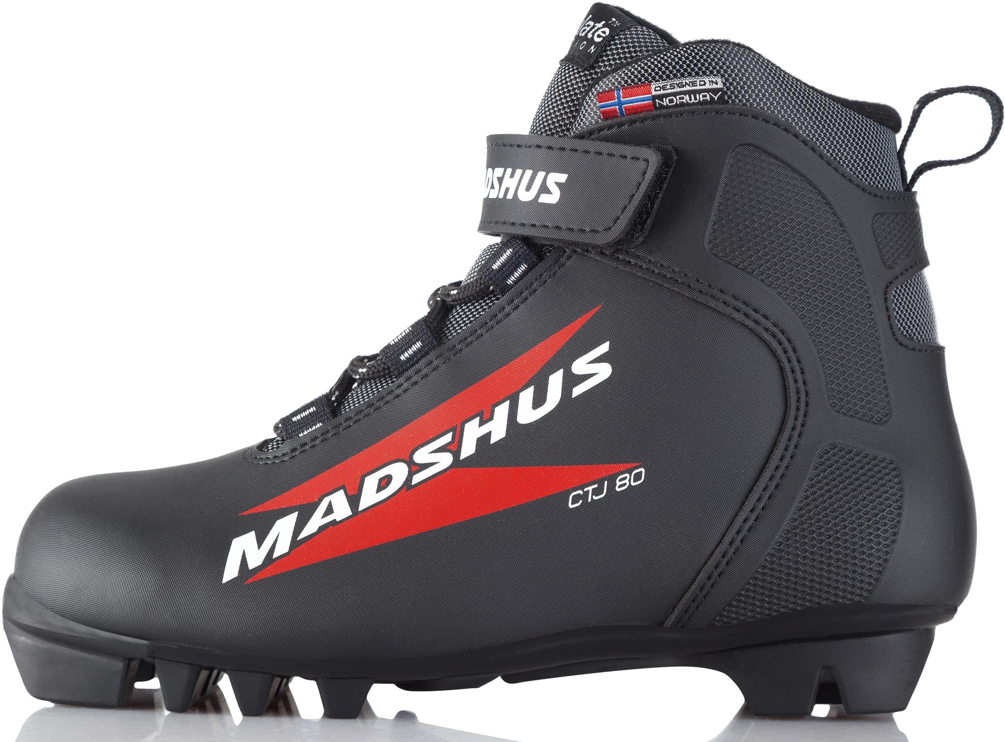 Madshus Ботинки для беговых лыж детские Madshus CT 80 JR