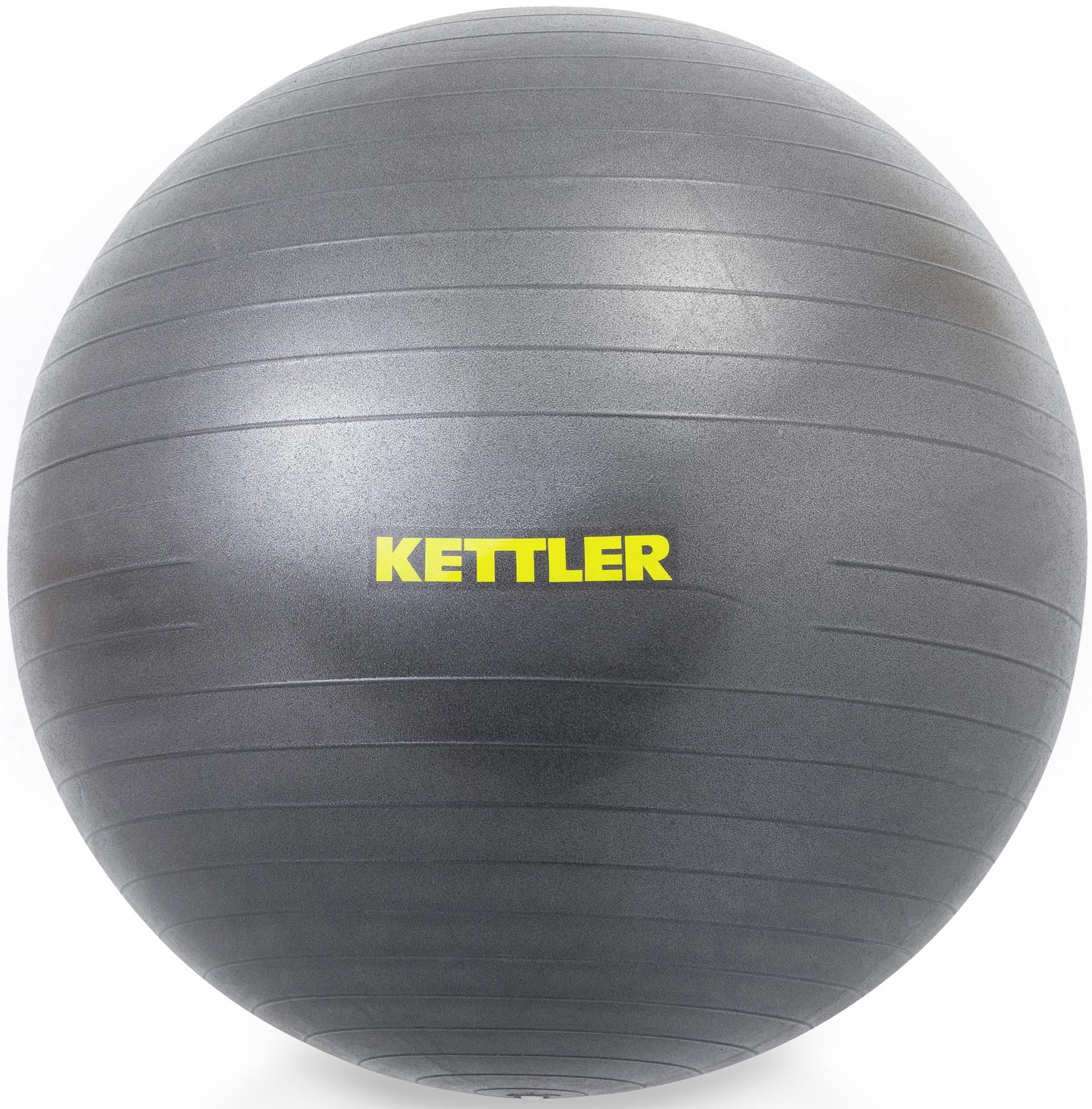 Kettler Мяч гимнастический Kettler, 75 см перчатки для фитнеса мужские kettler basic kettler