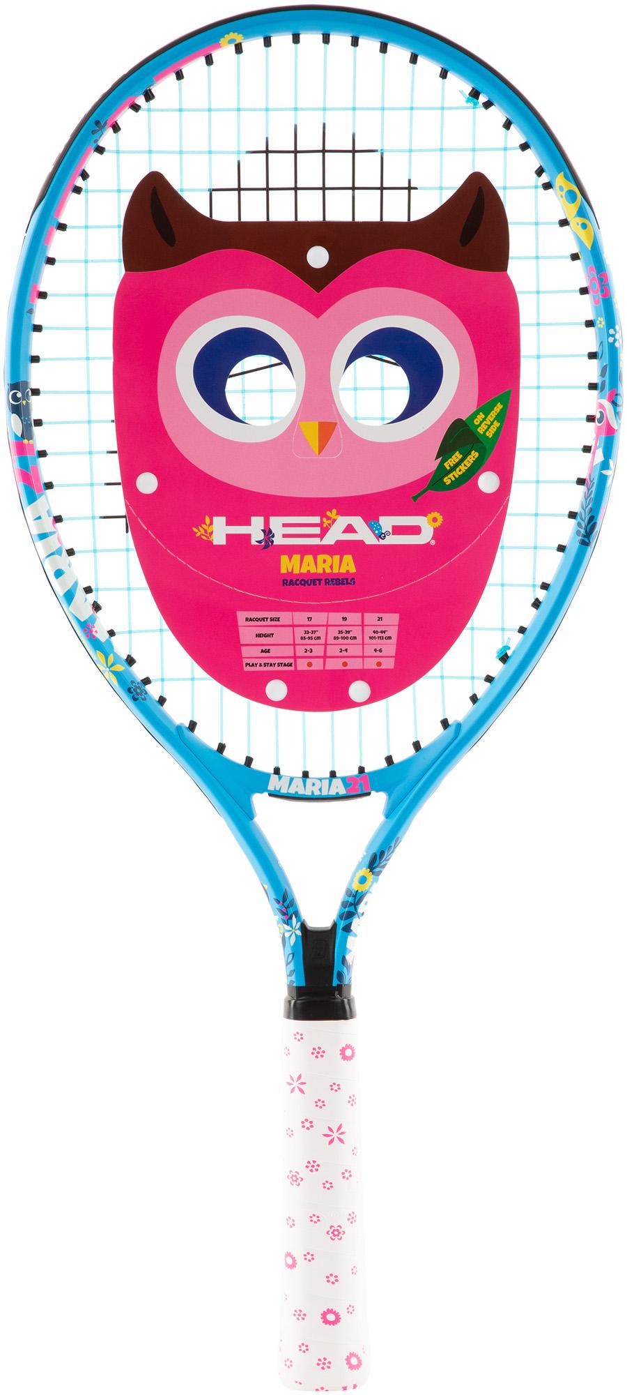 Head Ракетка для большого тенниса детская Maria 21