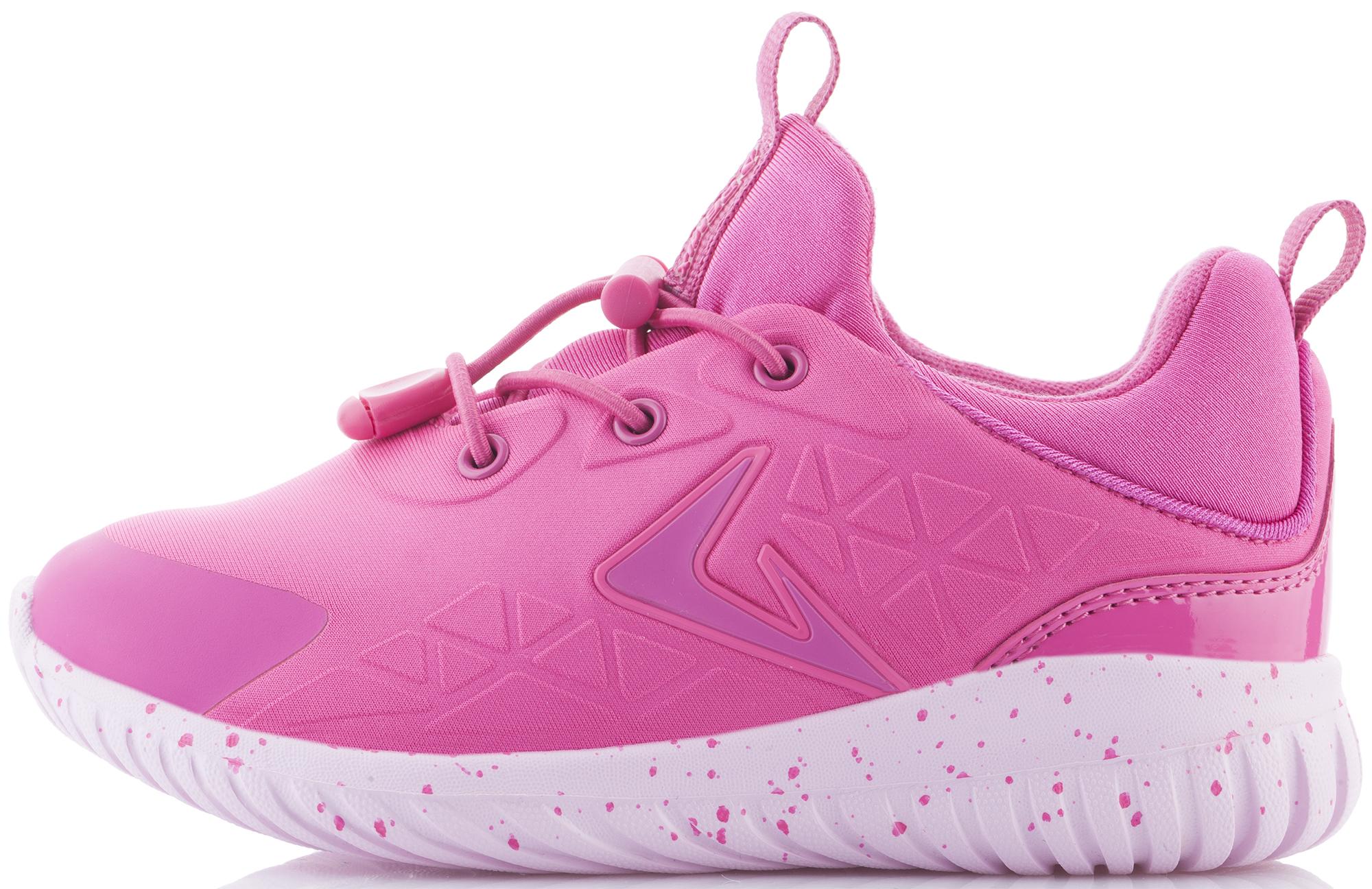 Demix Кроссовки для девочек Demix Neo цены онлайн