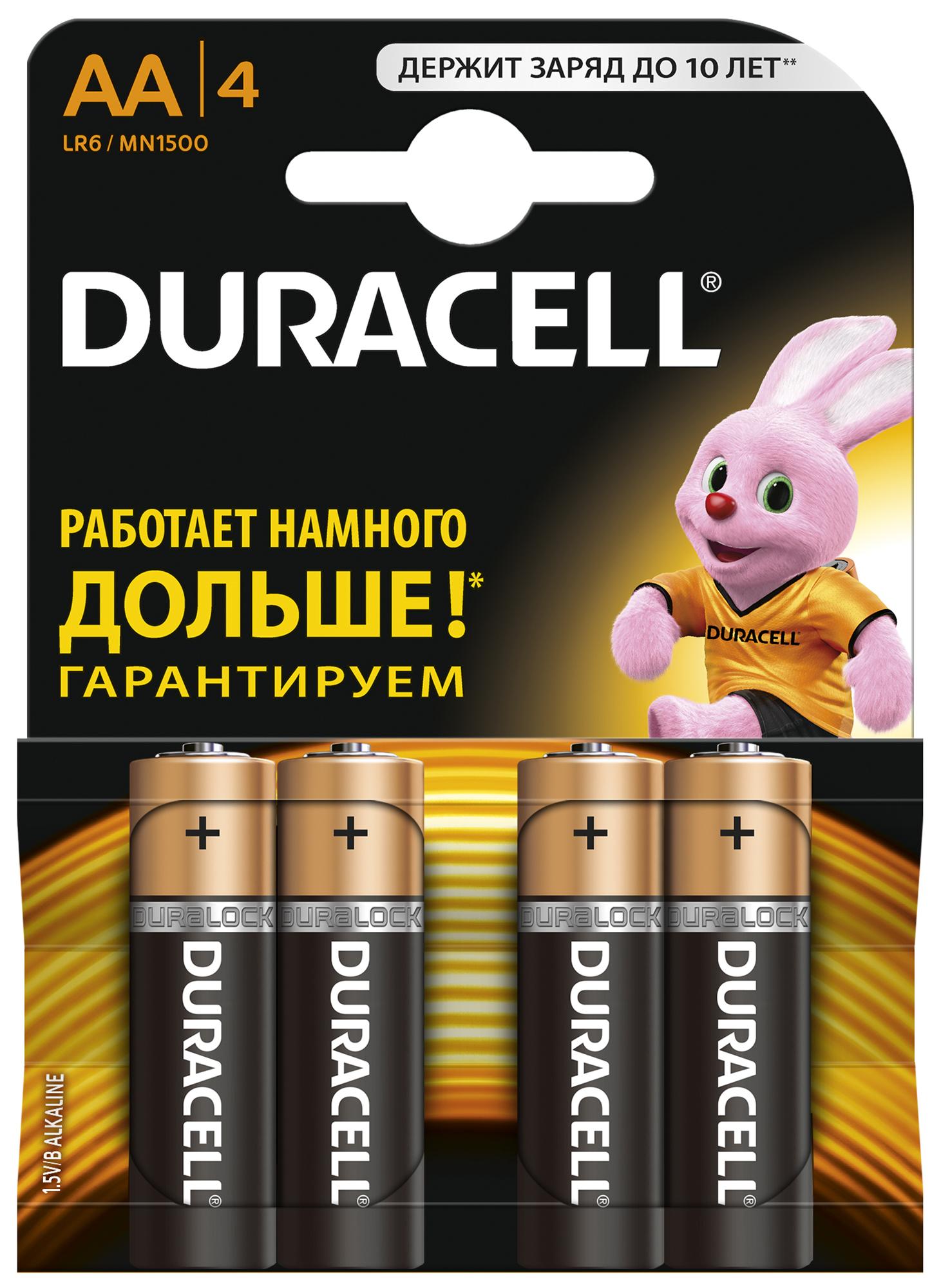 Duracell Батарейки щелочные Duracell Basic AA/LR06, 4 шт. зарядное устройство аккумуляторы duracell cef14 aa aaa 4 шт 2xaaa 850mah 2xaa 2500mah