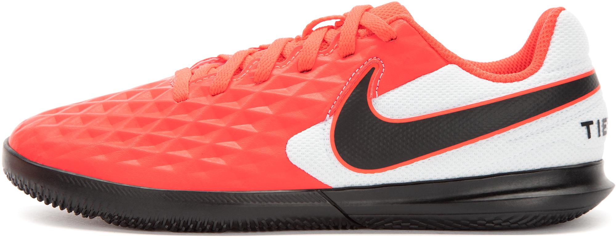 Nike Бутсы для мальчиков Nike Legend 8 Club IC, размер 36.5 бутсы мужские nike legend 8 club ic размер 41
