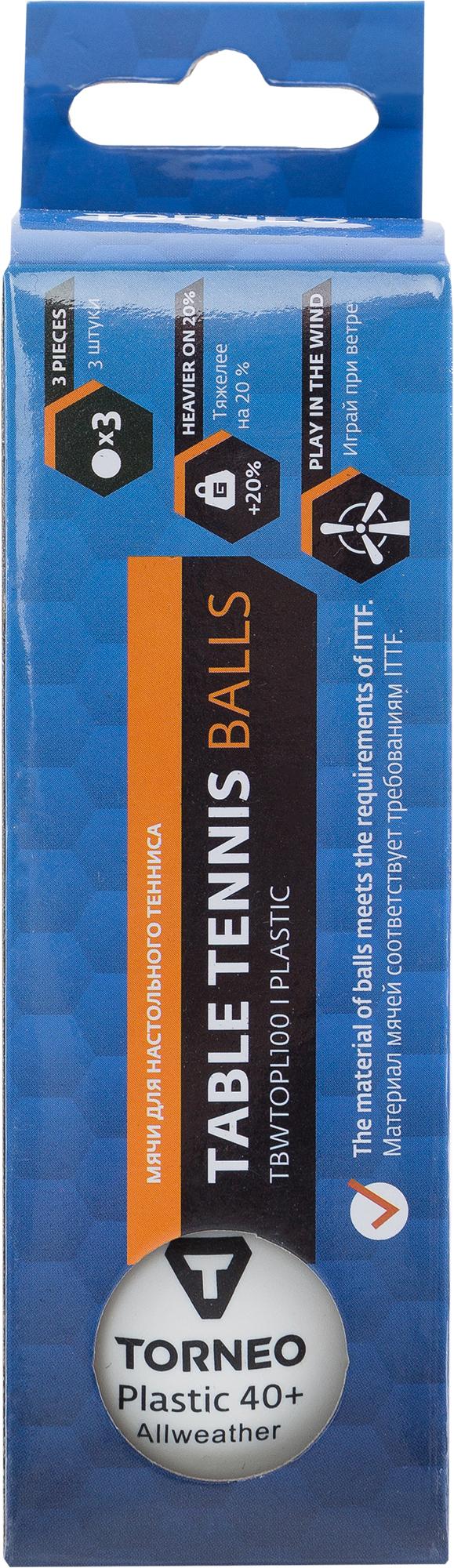Torneo Набор мячей для настольного тенниса Torneo, 3 шт цена