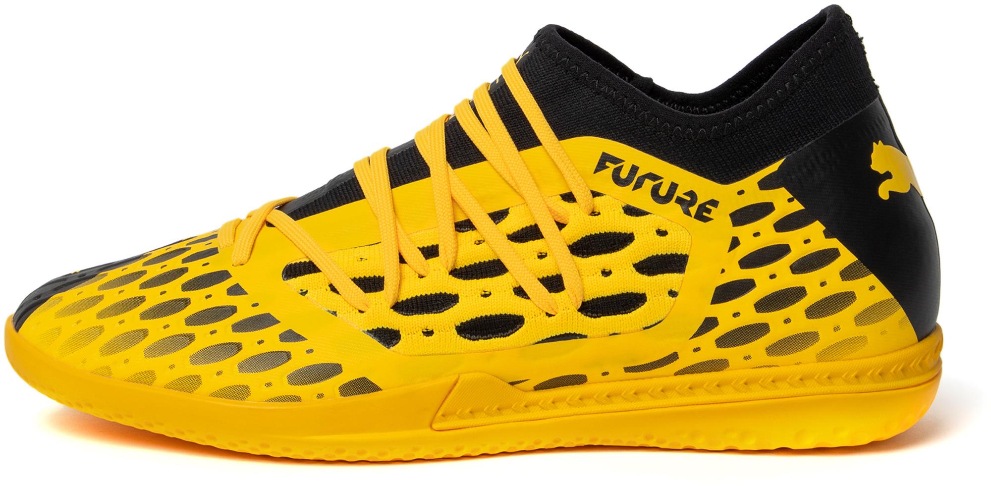 Puma Бутсы мужские Puma Future 5.3 Netfit, размер 40 бутсы puma evospeed sl fg 10323505